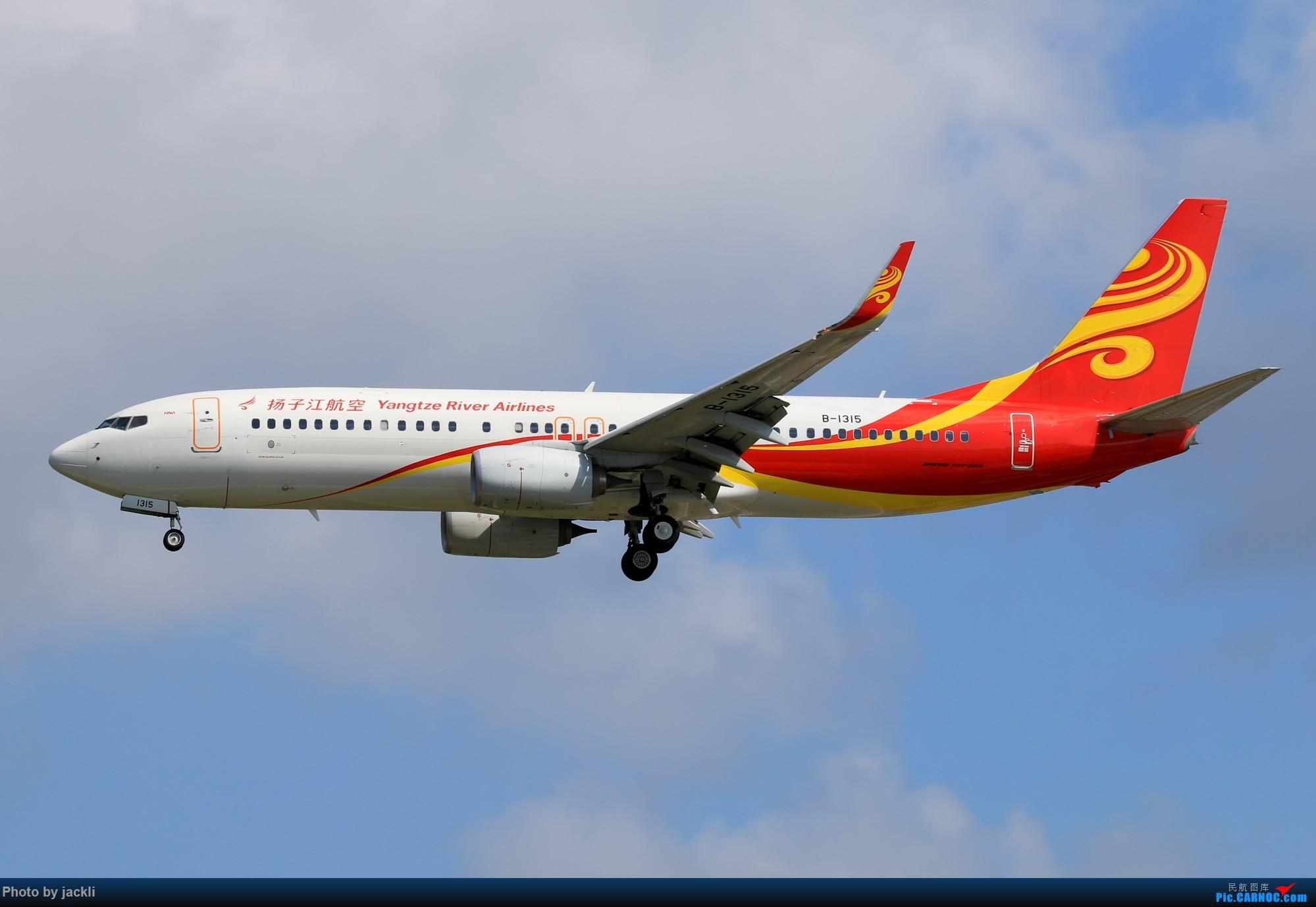 Re:[原创]【JackLi】航展之外的繁忙--近期珠海机场拍机~ BOEING 737-800 B-1315 中国珠海金湾机场