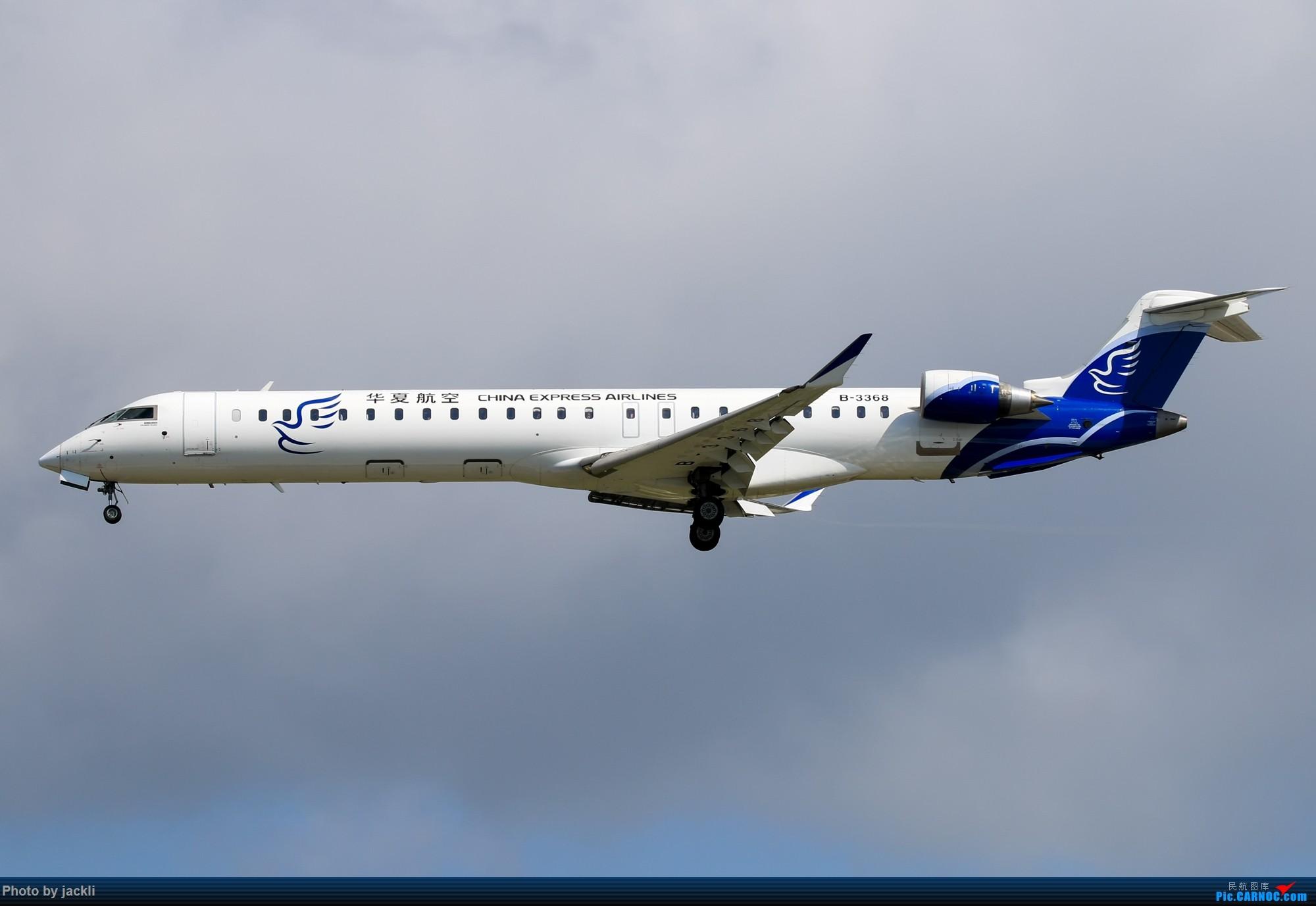 Re:[原创]【JackLi】航展之外的繁忙--近期珠海机场拍机~ BOMBARDIER CRJ900NG B-3368 中国珠海金湾机场