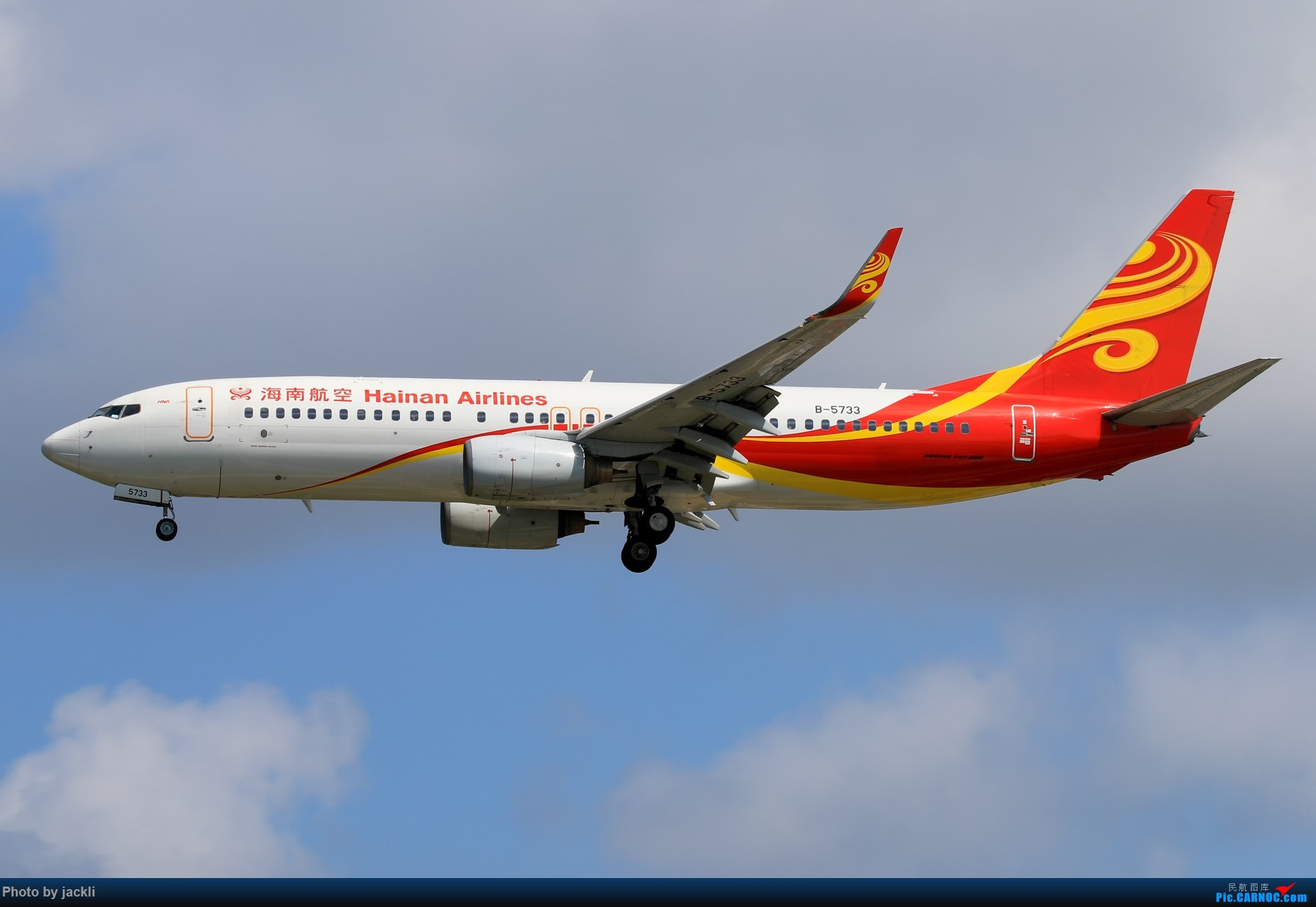 Re:[原创]【JackLi】航展之外的繁忙--近期珠海机场拍机~ BOEING 737-800 B-5733 中国珠海金湾机场