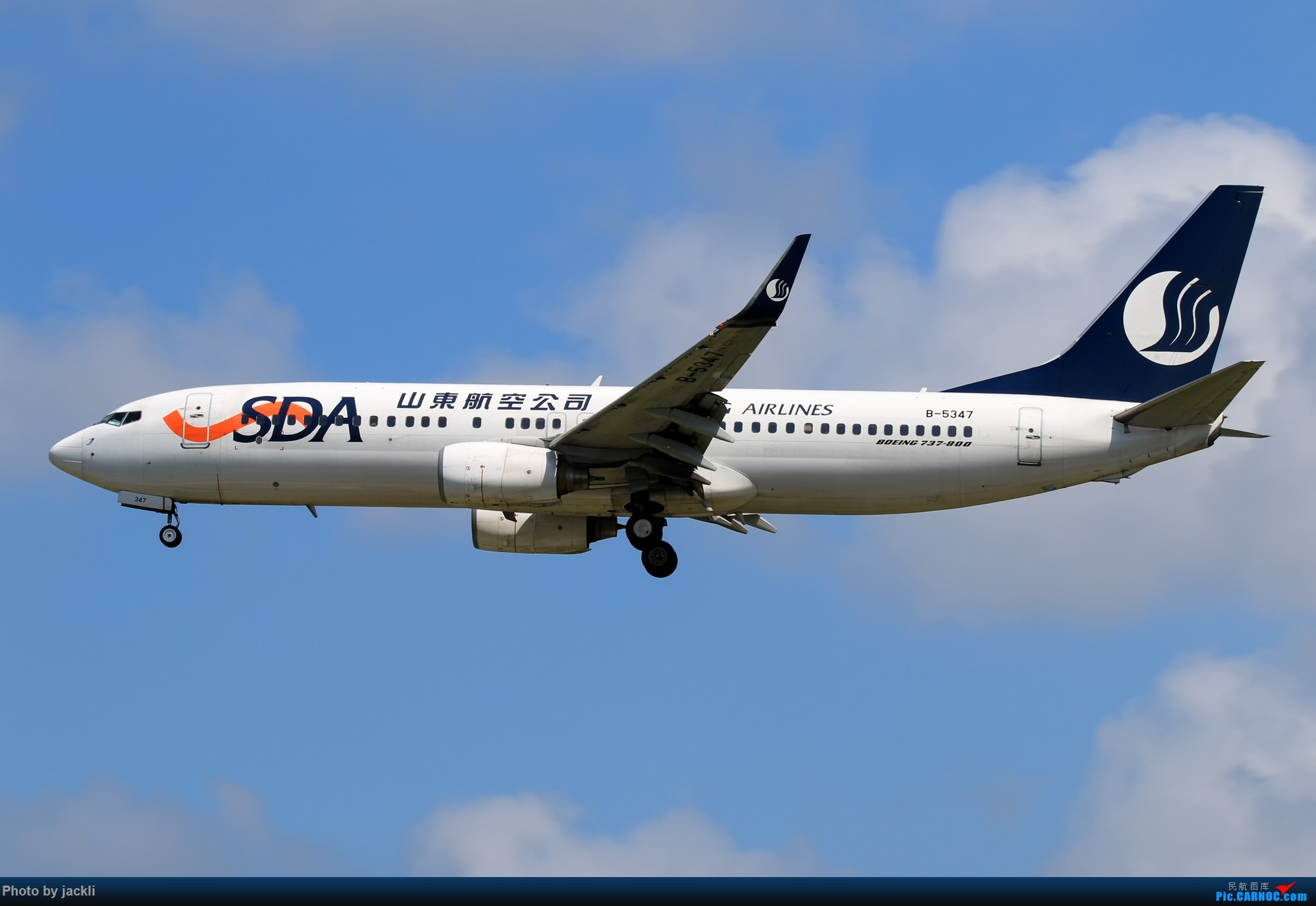 Re:[原创]【JackLi】航展之外的繁忙--近期珠海机场拍机~ BOEING 737-800 B-5347 中国珠海金湾机场
