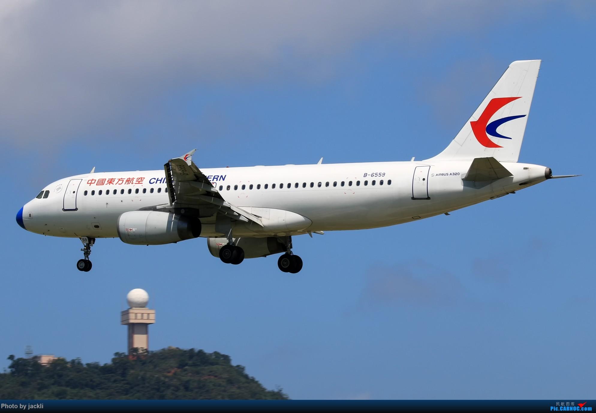 Re:[原创]【JackLi】航展之外的繁忙--近期珠海机场拍机~ AIRBUS A320-200 B-6559 中国珠海金湾机场