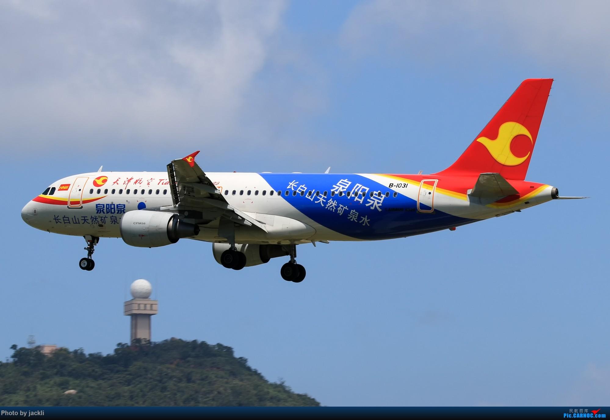 Re:[原创]【JackLi】航展之外的繁忙--近期珠海机场拍机~ AIRBUS A320-200 B-1031 中国珠海金湾机场