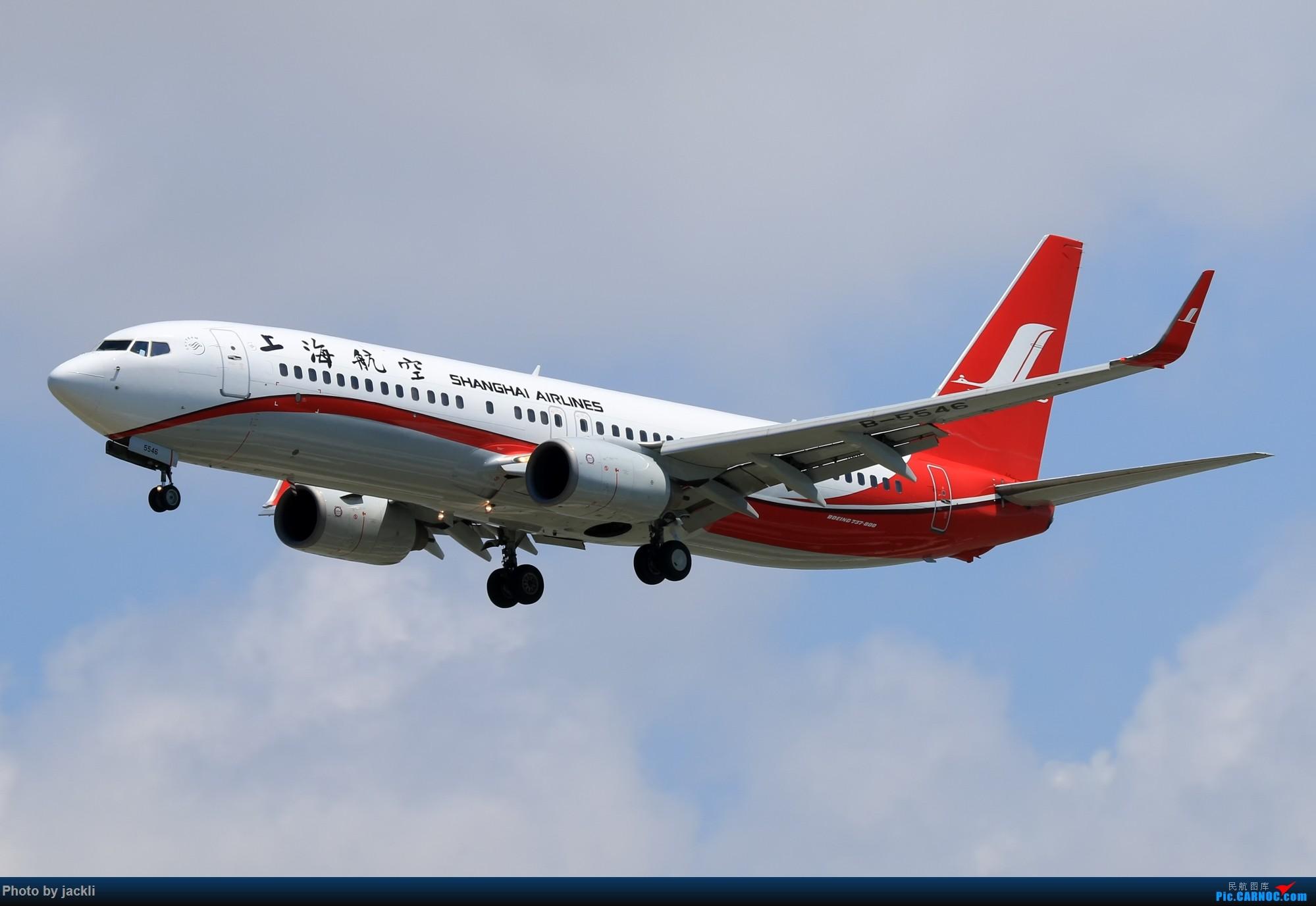 Re:[原创]【JackLi】航展之外的繁忙--近期珠海机场拍机~ BOEING 737-800 B-5546 中国珠海金湾机场