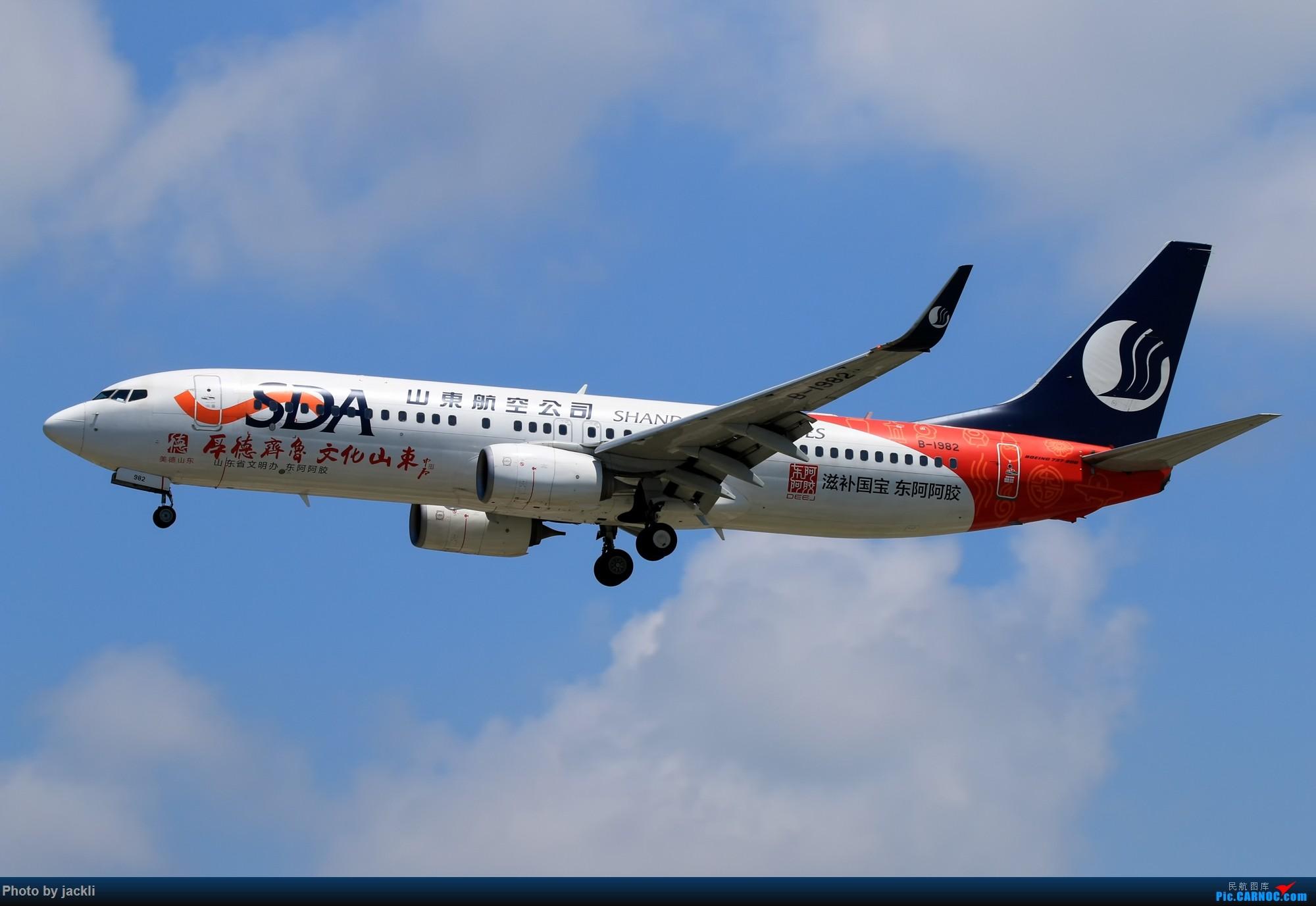 Re:[原创]【JackLi】航展之外的繁忙--近期珠海机场拍机~ BOEING 737-800 B-1982 中国珠海金湾机场