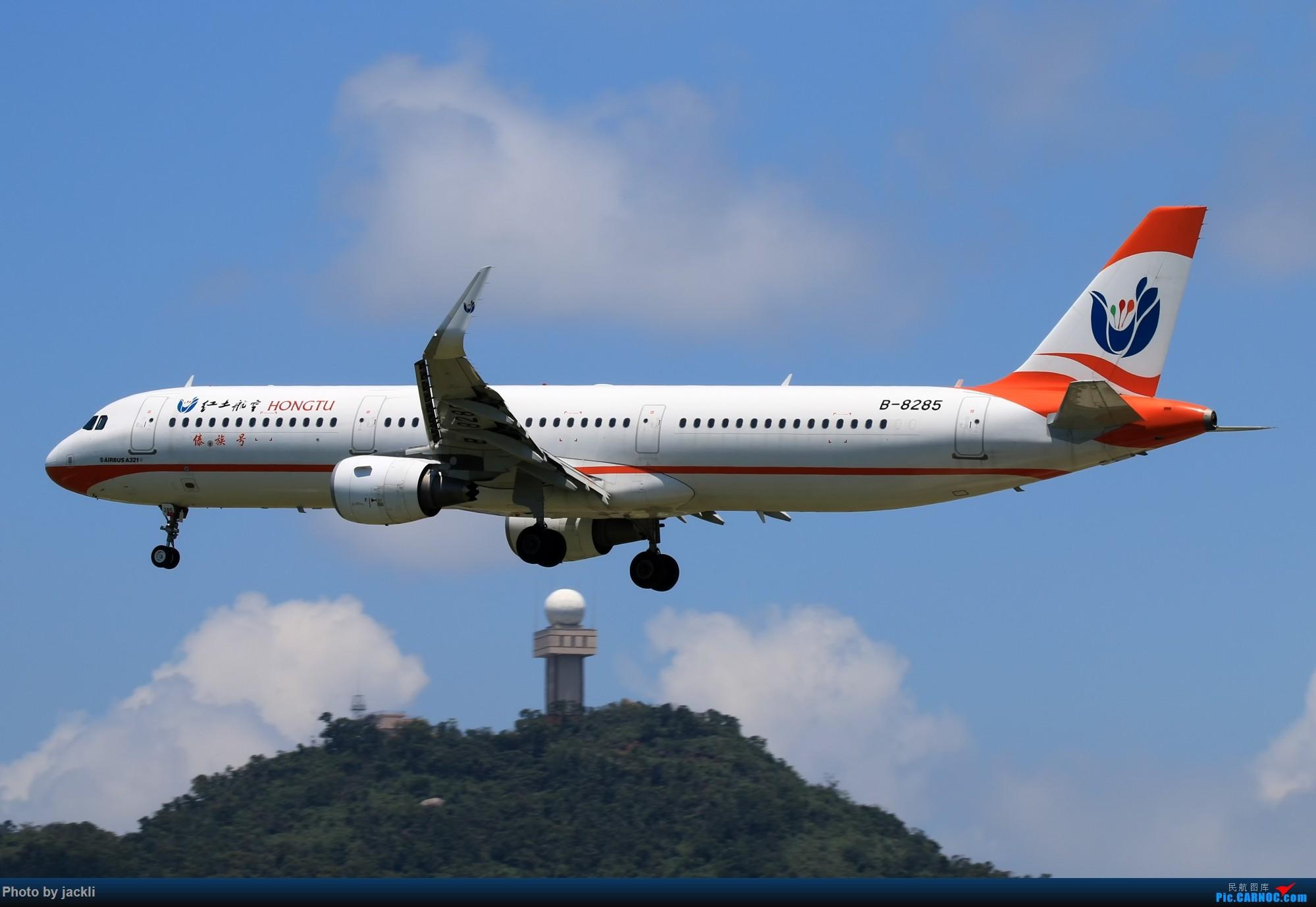 Re:【JackLi】航展之外的繁忙--近期珠海机场拍机~ AIRBUS A321-200 B-8285 中国珠海金湾机场
