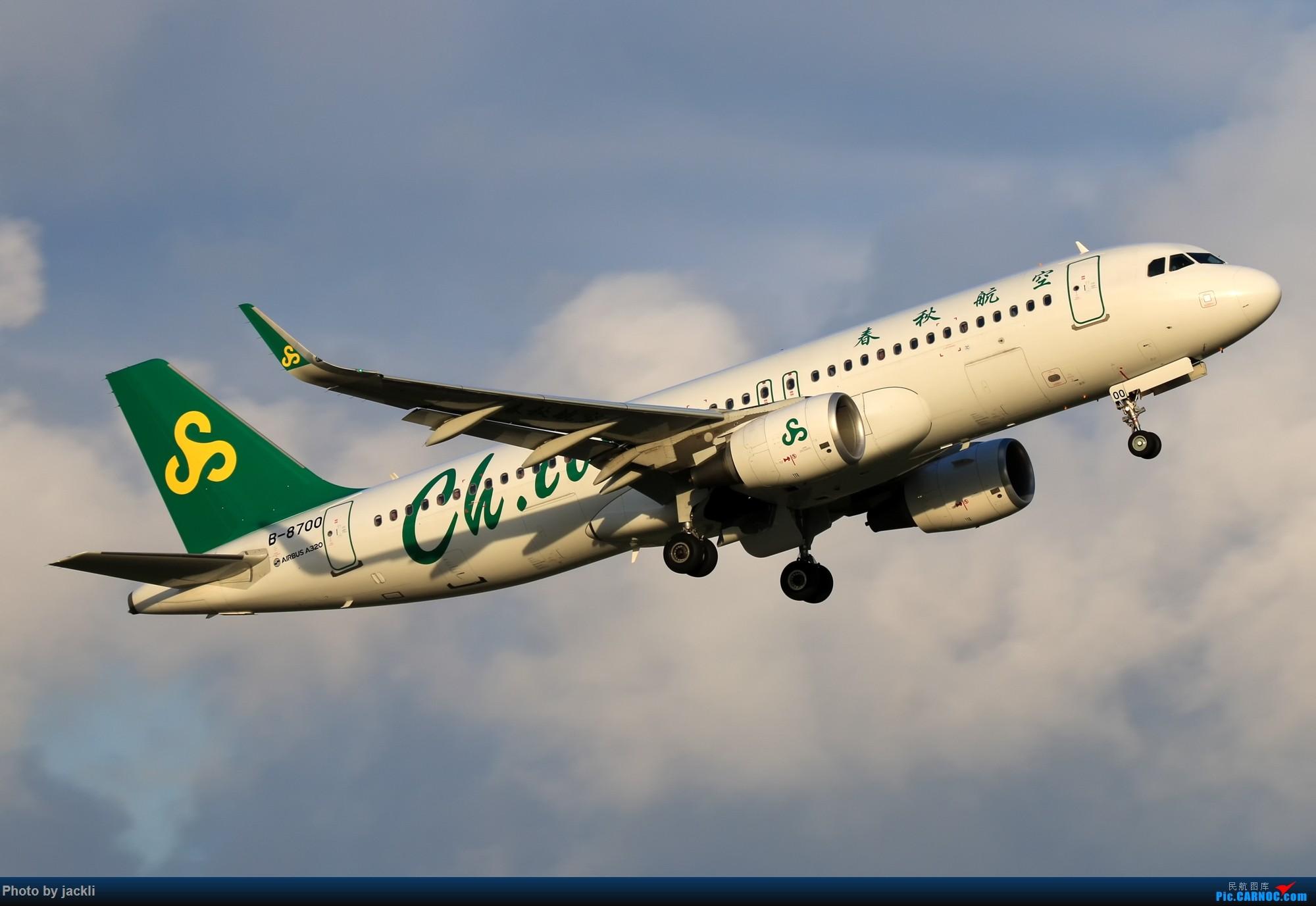 Re:[原创]【JackLi】航展之外的繁忙--近期珠海机场拍机~ AIRBUS A320-200 B-8700 中国珠海金湾机场