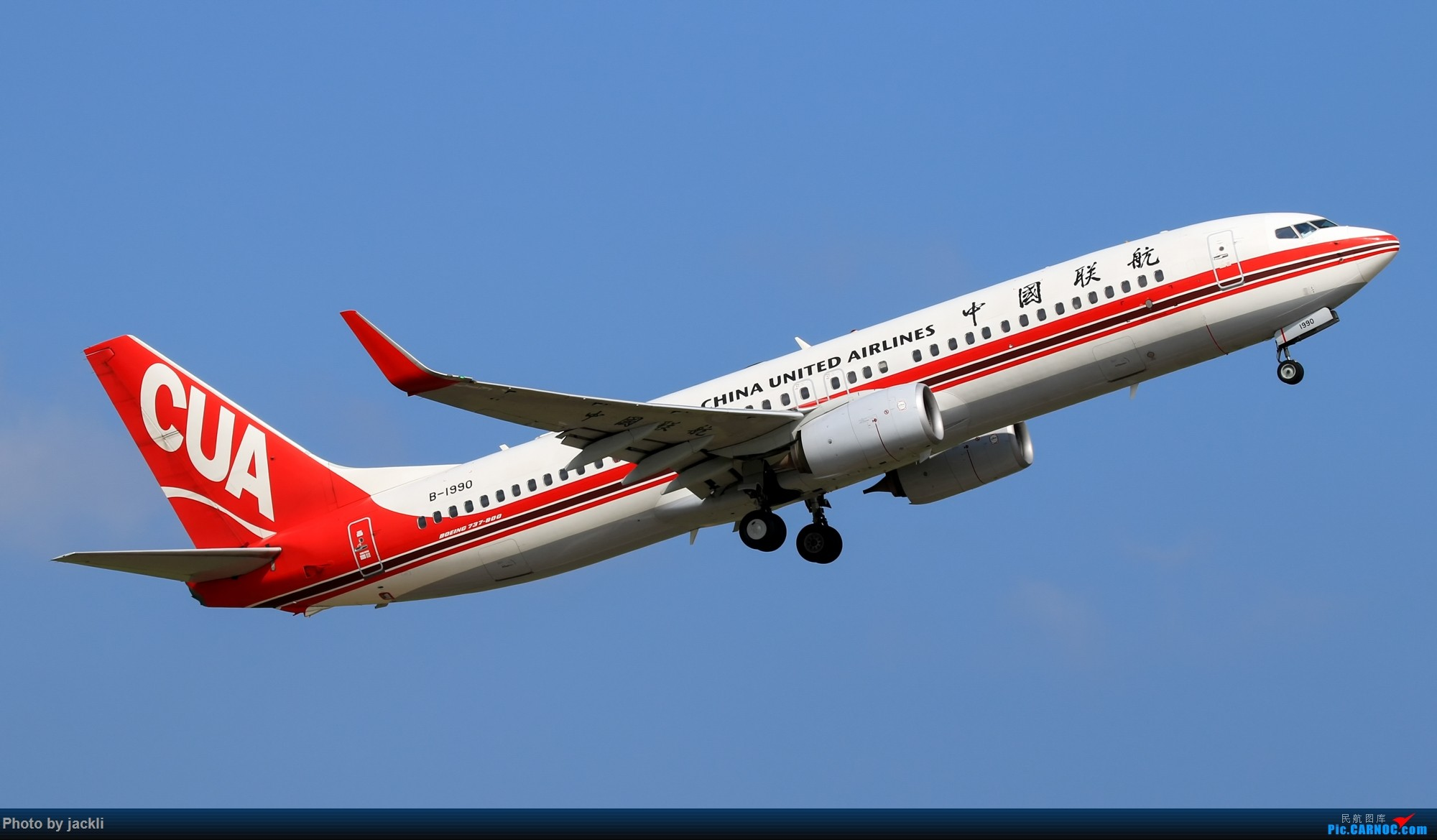 Re:[原创]【JackLi】航展之外的繁忙--近期珠海机场拍机~ BOEING 737-800 B-1990 中国珠海金湾机场