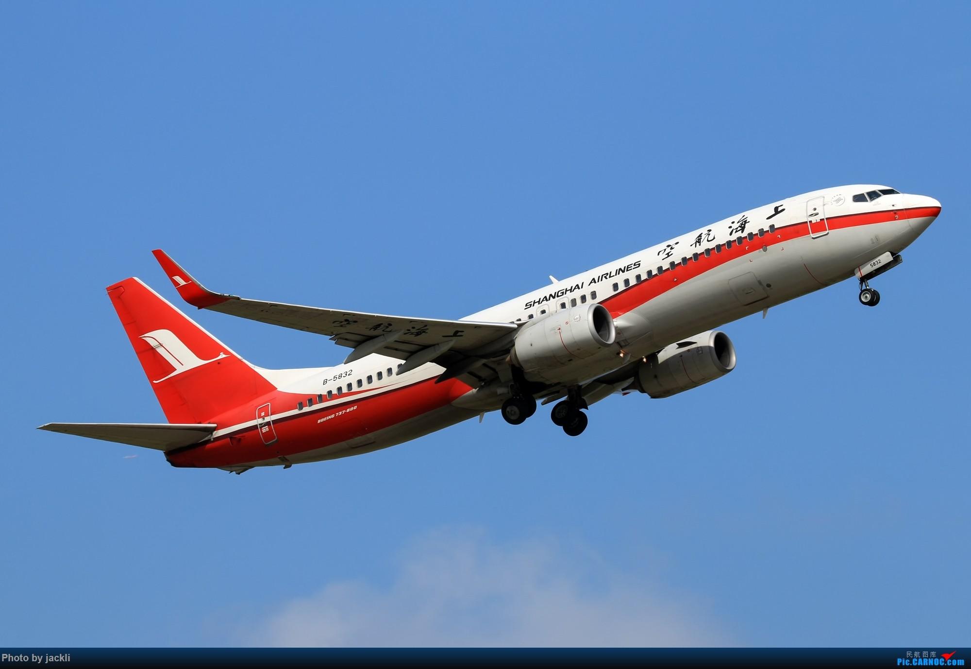 Re:[原创]【JackLi】航展之外的繁忙--近期珠海机场拍机~ BOEING 737-800 B-5832 中国珠海金湾机场