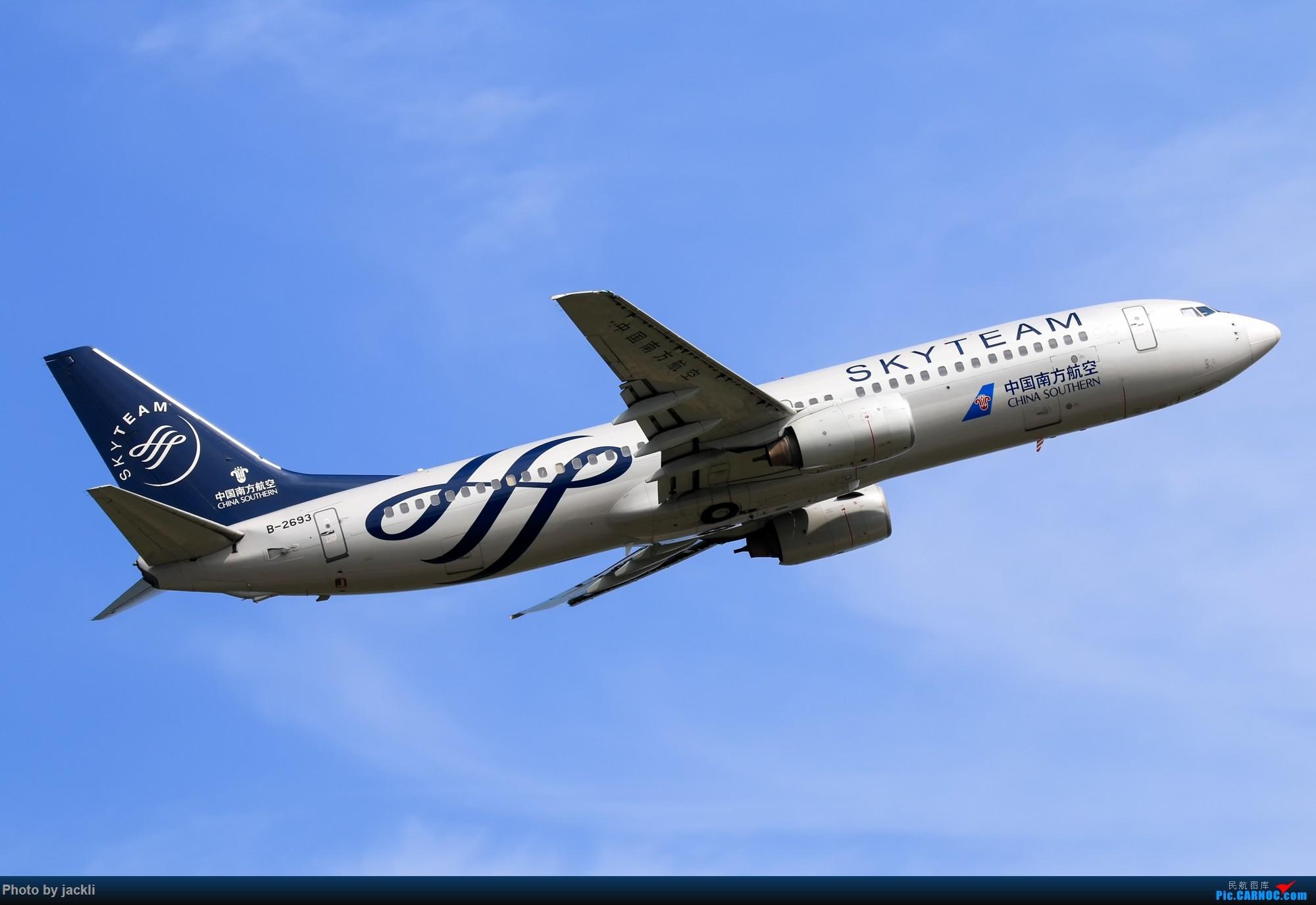 Re:[原创]【JackLi】航展之外的繁忙--近期珠海机场拍机~ BOEING 737-800 B-2693 中国珠海金湾机场