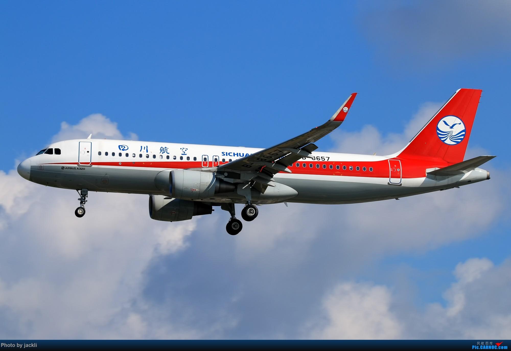 Re:[原创]【JackLi】航展之外的繁忙--近期珠海机场拍机~ AIRBUS A320-200 B-8657 中国珠海金湾机场