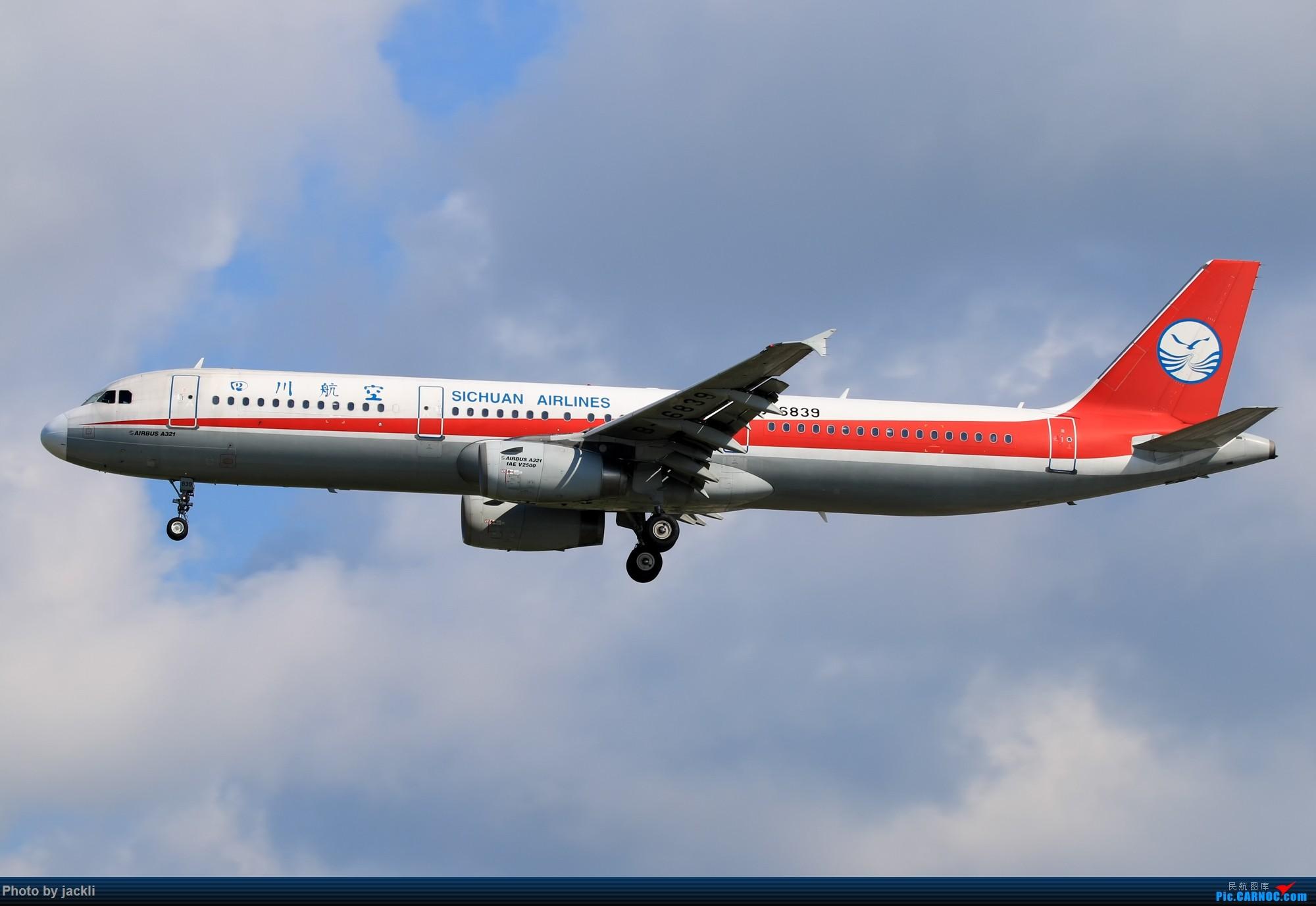 Re:[原创]【JackLi】航展之外的繁忙--近期珠海机场拍机~ AIRBUS A321-200 B-6839 中国珠海金湾机场