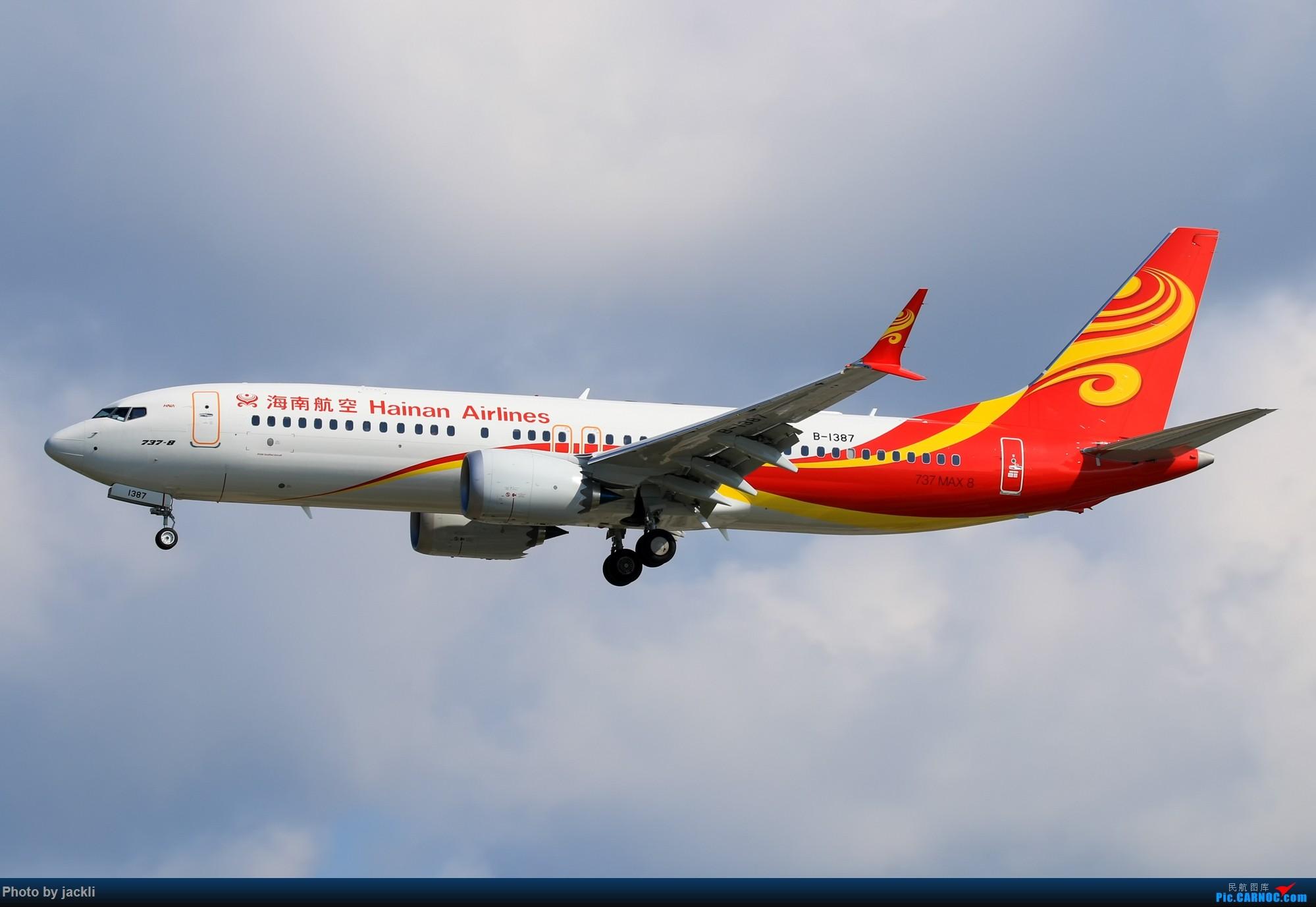 Re:[原创]【JackLi】航展之外的繁忙--近期珠海机场拍机~ BOEING 737MAX-8 B-1387 中国珠海金湾机场