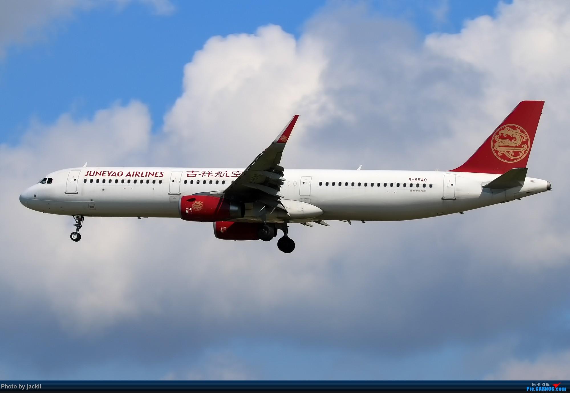 Re:[原创]【JackLi】航展之外的繁忙--近期珠海机场拍机~ AIRBUS A321-200 B-8540 中国珠海金湾机场