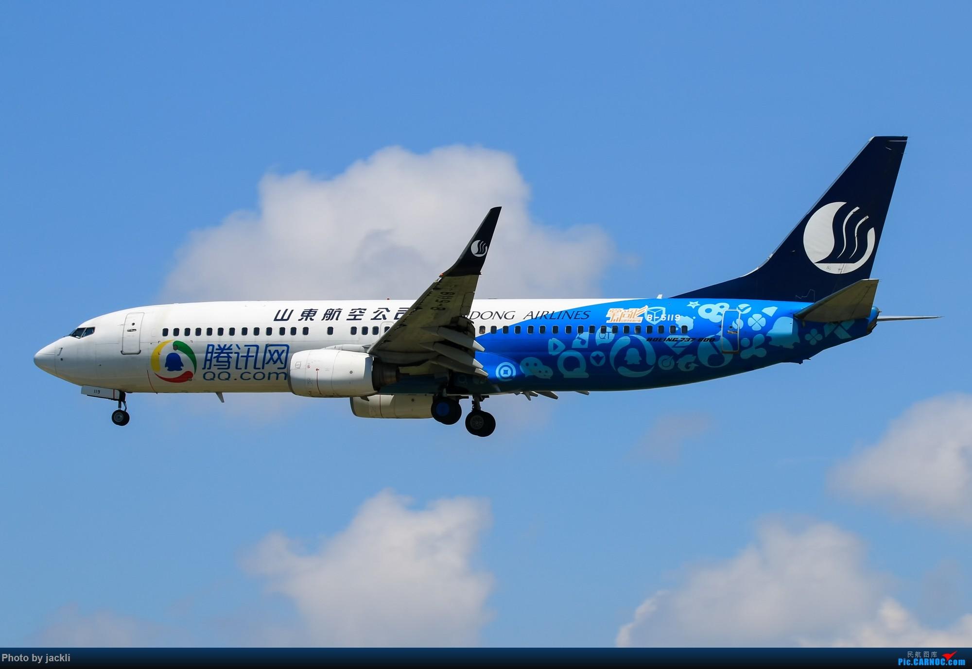 Re:[原创]【JackLi】航展之外的繁忙--近期珠海机场拍机~ BOEING 737-800 B-5119 中国珠海金湾机场