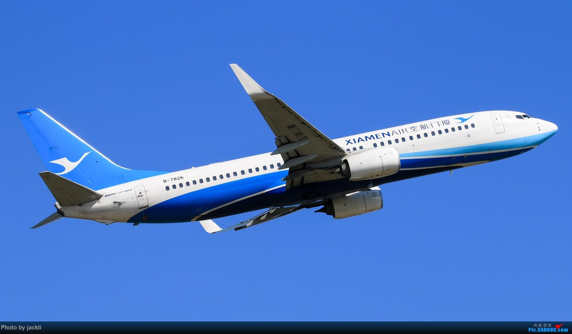 Re:[原创]【JackLi】航展之外的繁忙--近期珠海机场拍机~ BOEING 737-800 B-7826 中国珠海金湾机场