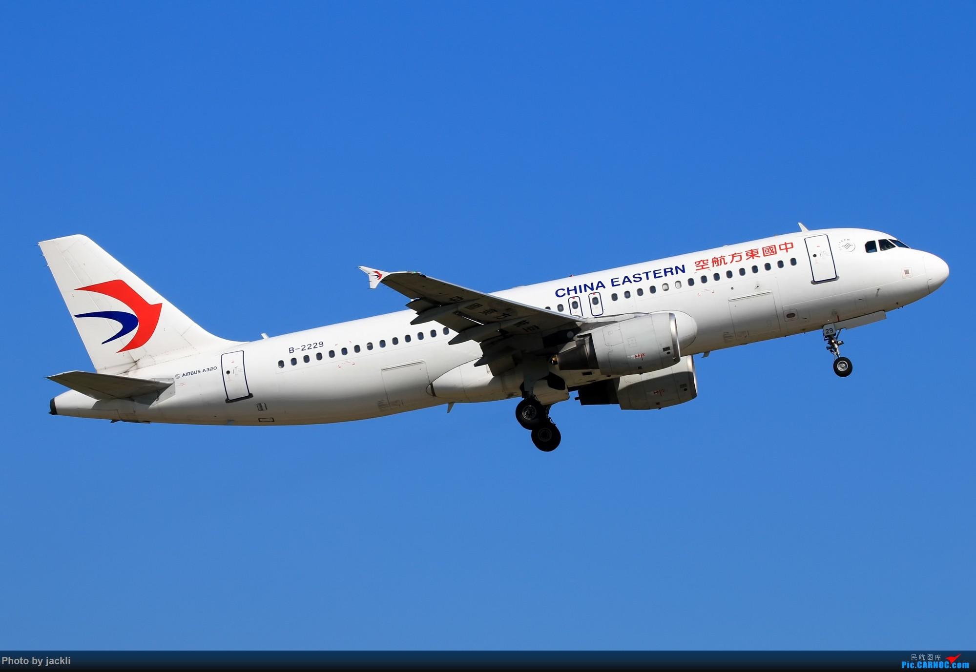 Re:[原创]【JackLi】航展之外的繁忙--近期珠海机场拍机~ AIRBUS A320-200 B-2229 中国珠海金湾机场