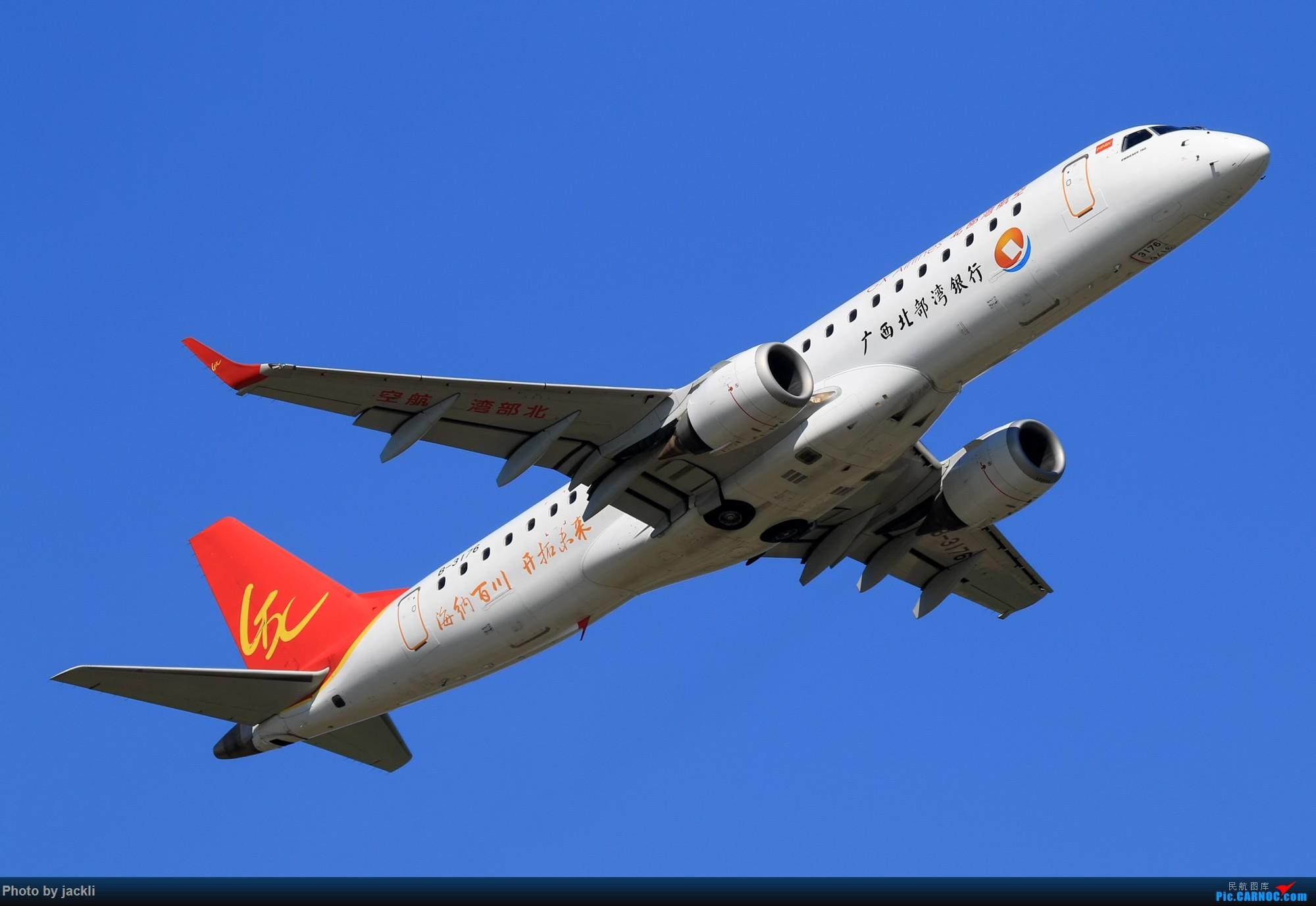 Re:[原创]【JackLi】航展之外的繁忙--近期珠海机场拍机~ EMBRAER E-190 B-3176 中国珠海金湾机场