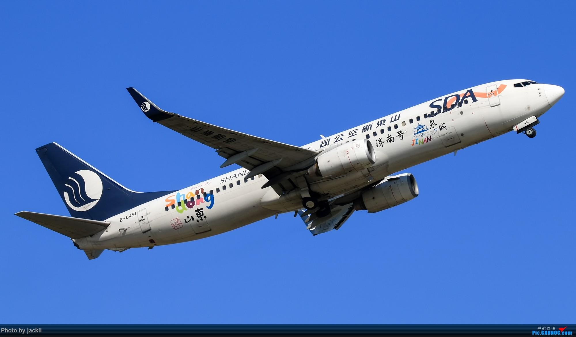 Re:[原创]【JackLi】航展之外的繁忙--近期珠海机场拍机~ BOEING 737-800 B-5451 中国珠海金湾机场