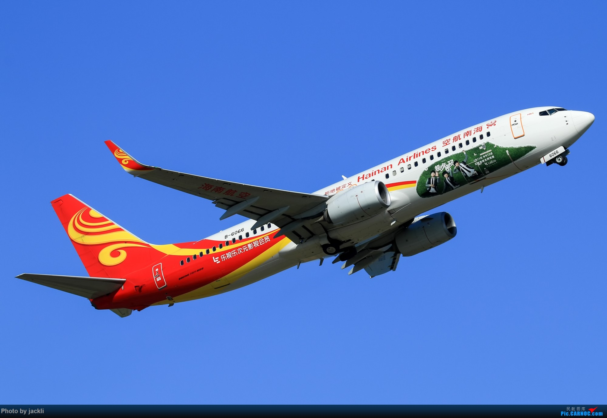 Re:[原创]【JackLi】航展之外的繁忙--近期珠海机场拍机~ BOEING 737-800 B-6066 中国珠海金湾机场