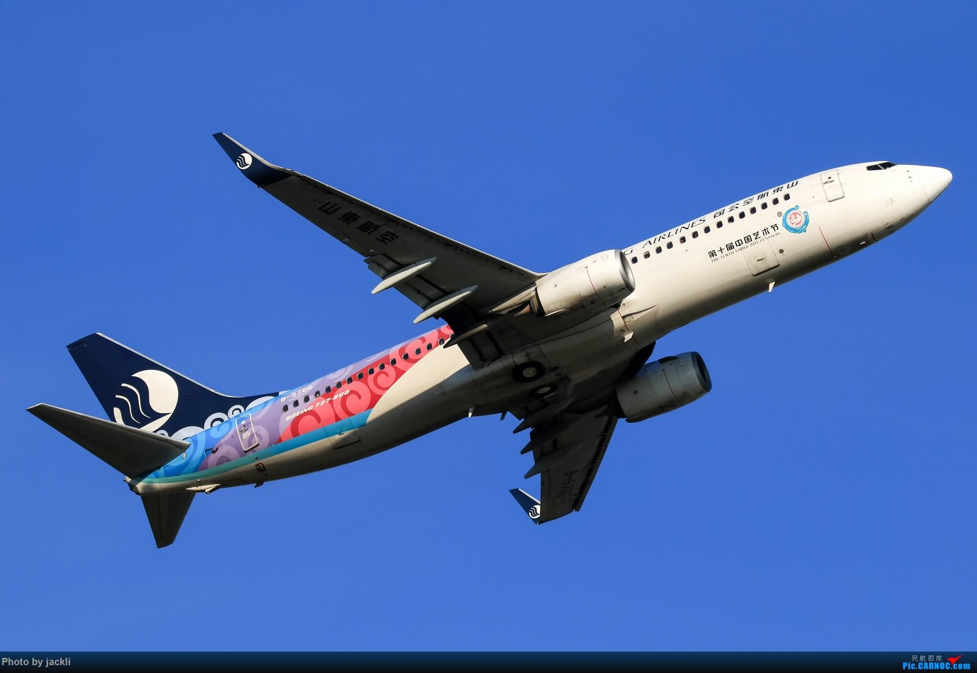 Re:[原创]【JackLi】航展之外的繁忙--近期珠海机场拍机~ BOEING 737-800 B-5786 中国珠海金湾机场
