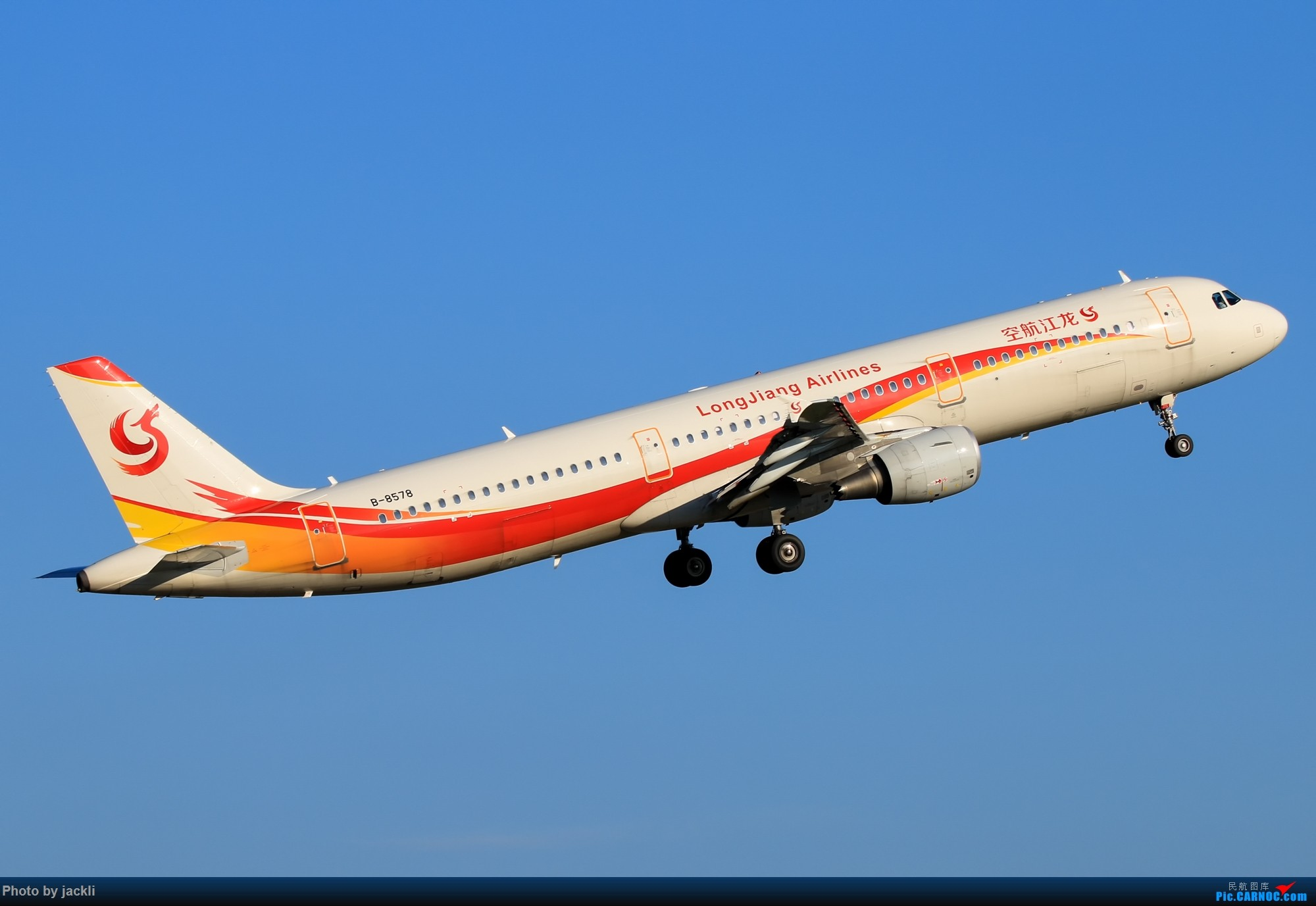 Re:[原创]【JackLi】航展之外的繁忙--近期珠海机场拍机~ AIRBUS A321-200 B-8578 中国珠海金湾机场
