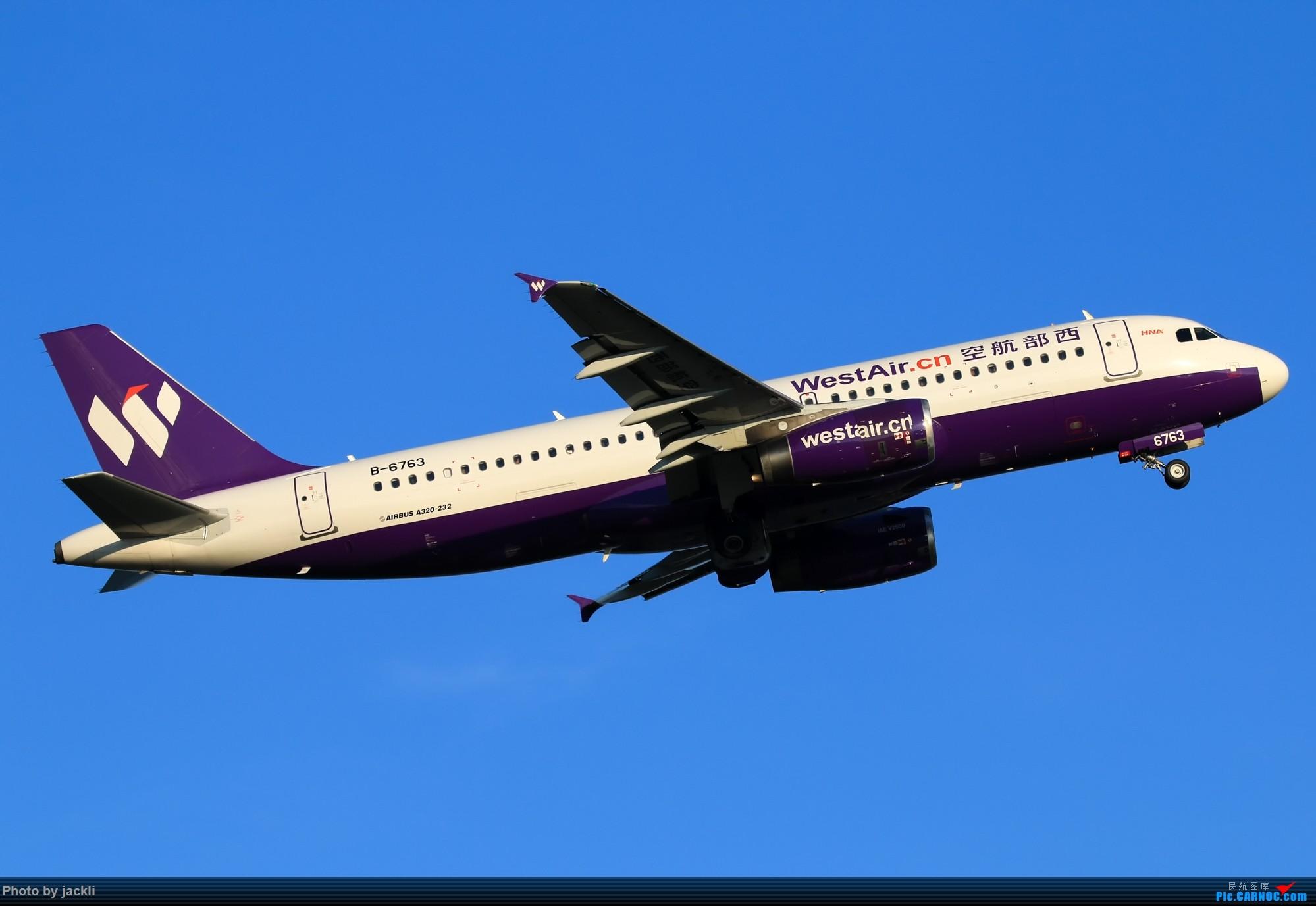 Re:[原创]【JackLi】航展之外的繁忙--近期珠海机场拍机~ AIRBUS A320-200 B-6763 中国珠海金湾机场