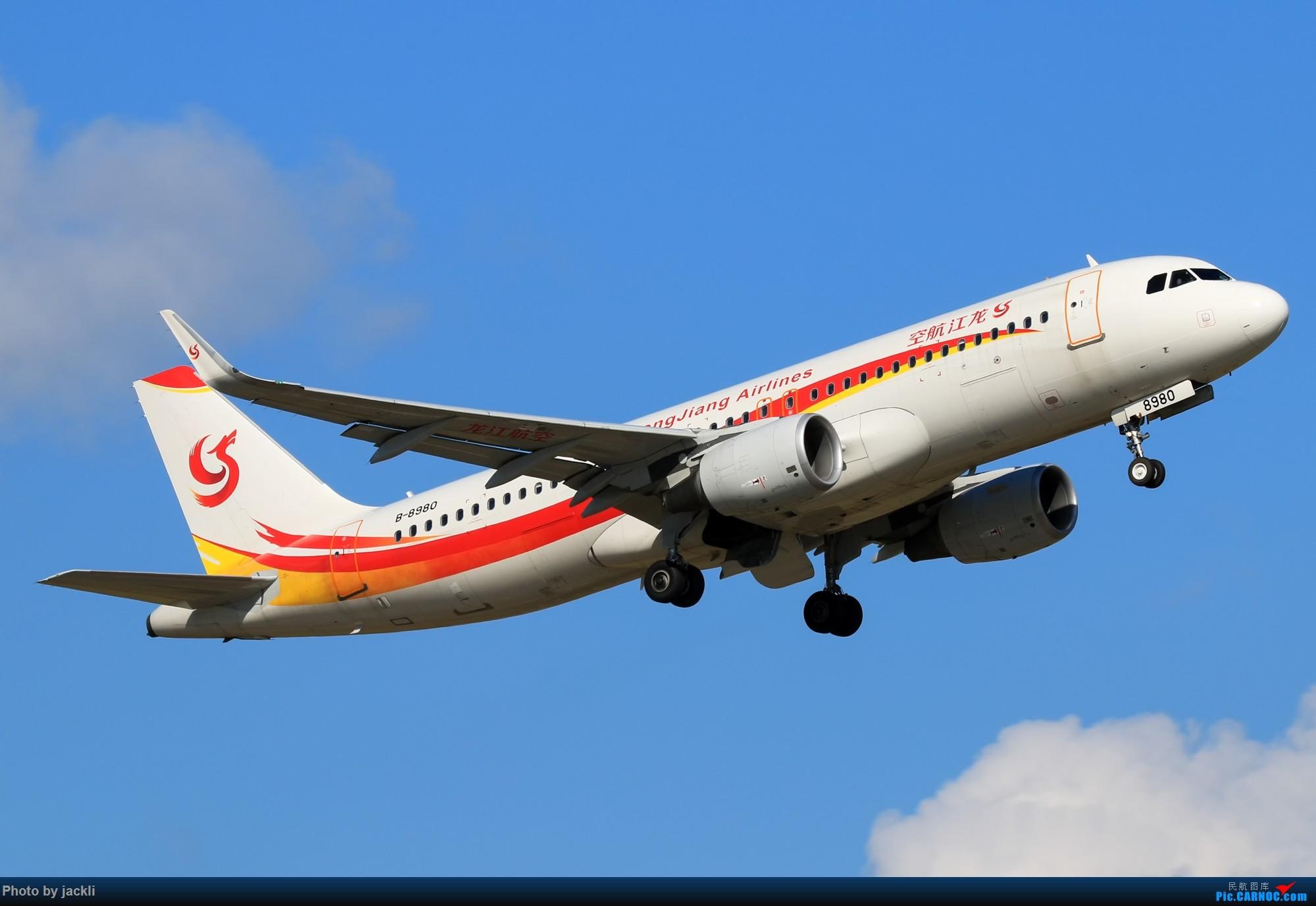Re:[原创]【JackLi】航展之外的繁忙--近期珠海机场拍机~ AIRBUS A320-200 B-8980 中国珠海金湾机场