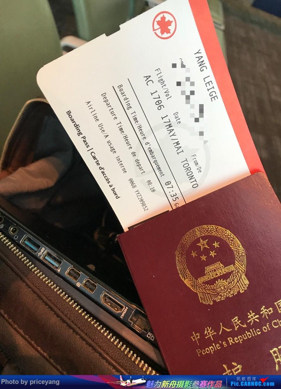 [原创]【上海飞友会】有些折腾的回国之路,在世界的角落放飞思绪,跨越一大洲一大洋,告别生活十个月的加国,附加航319驾驶舱以及自曝