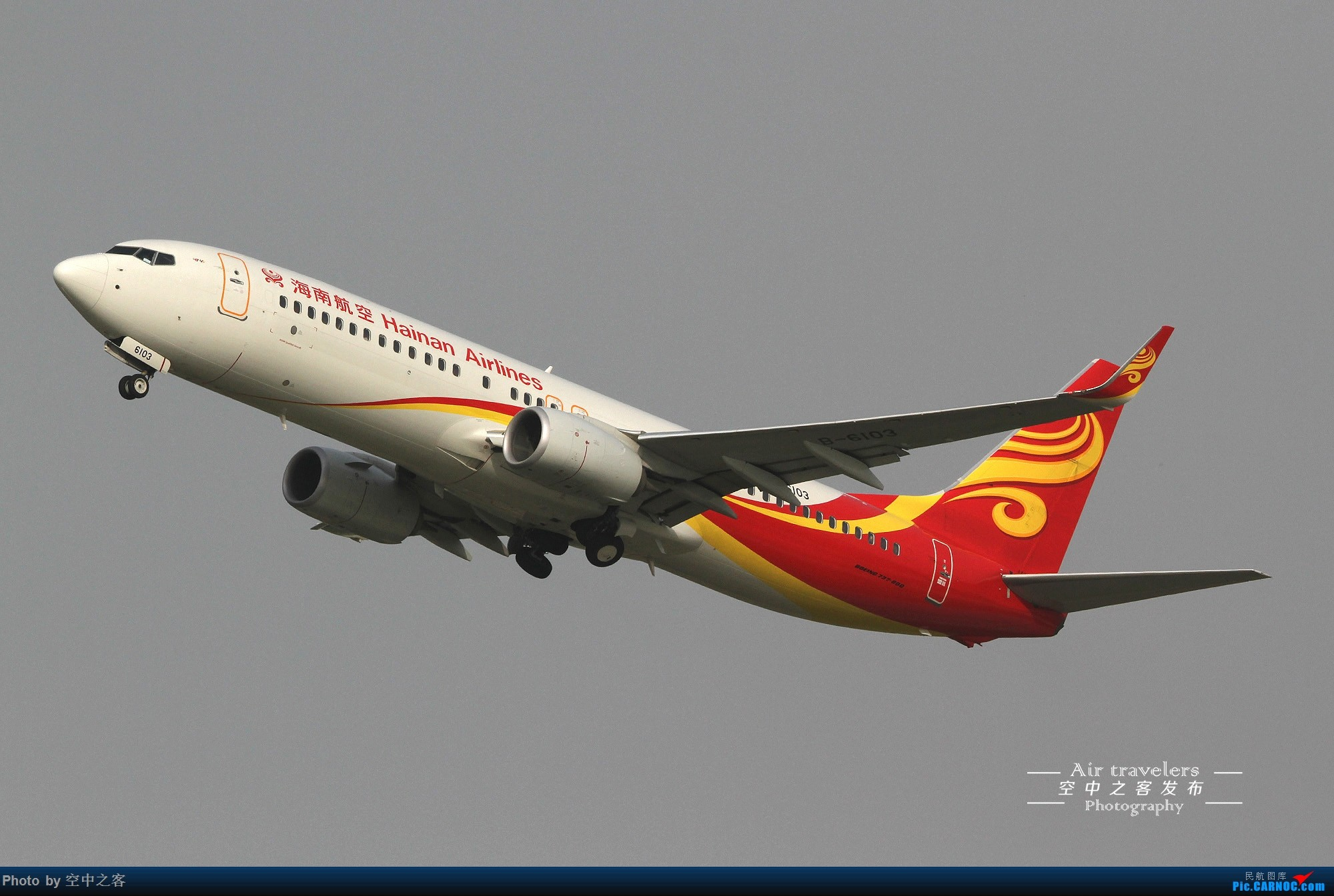 Re:[原创][合肥飞友会-霸都打机队 空中之客发布]解锁两只HU家的小彩绘+首航蓝鼻头~ BOEING 737-800 B-6103 合肥新桥国际机场