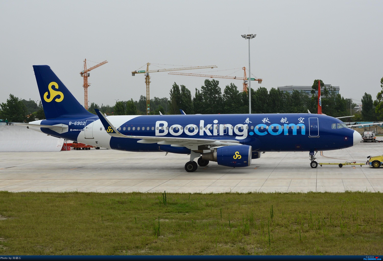 [原创]论坛首发 春秋也有彩绘了 B-6902 AIRBUS A320-200 B-6902 中国成都双流国际机场