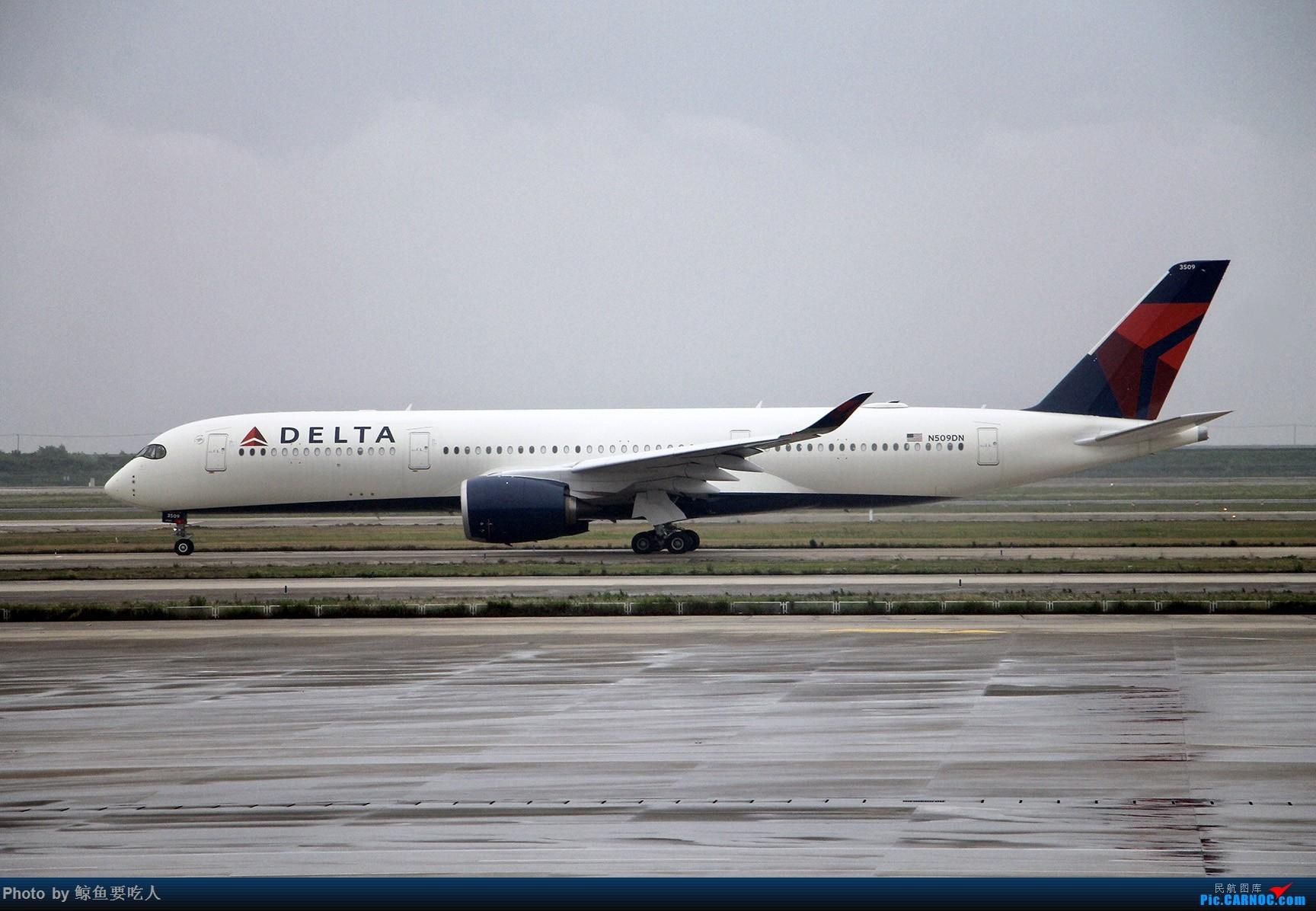 Re:[原创]PVG — KHN — NKG 上海浦东—南昌—南京 走马观花的周末游 在暴雨后的上海浦东 疯狂拍机 AIRBUS A350-900