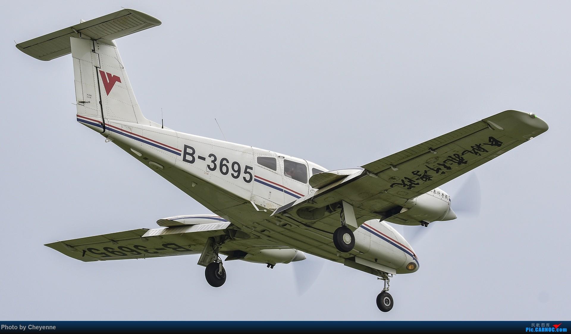 Re:[原创]鸭子河边的日常 PIPER PA-44-180 B-3695 中国广汉机场