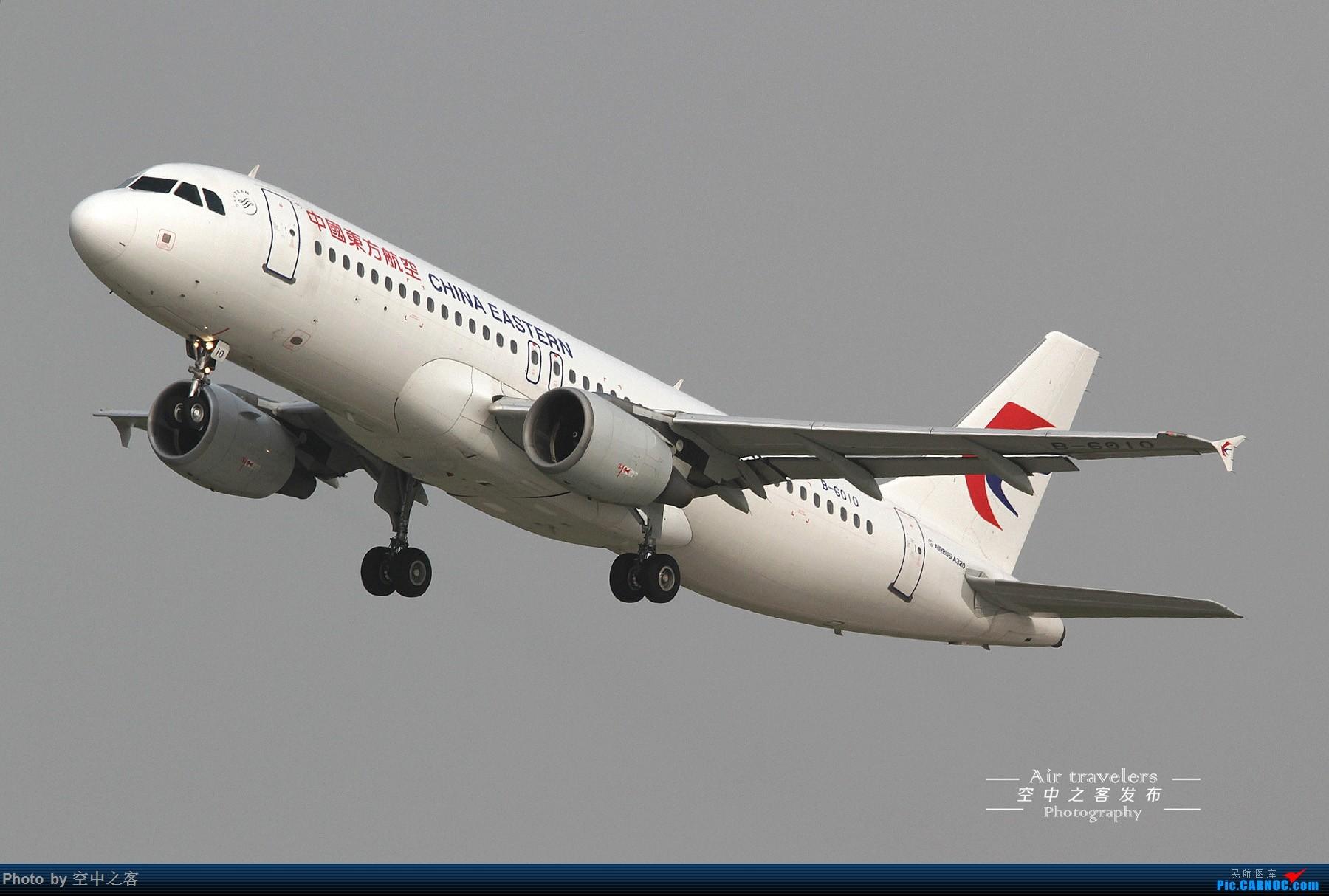 Re:[原创][合肥飞友会-霸都打机队 空中之客发布]桥机场的一些常规 AIRBUS A320-200 B-6010 合肥新桥国际机场