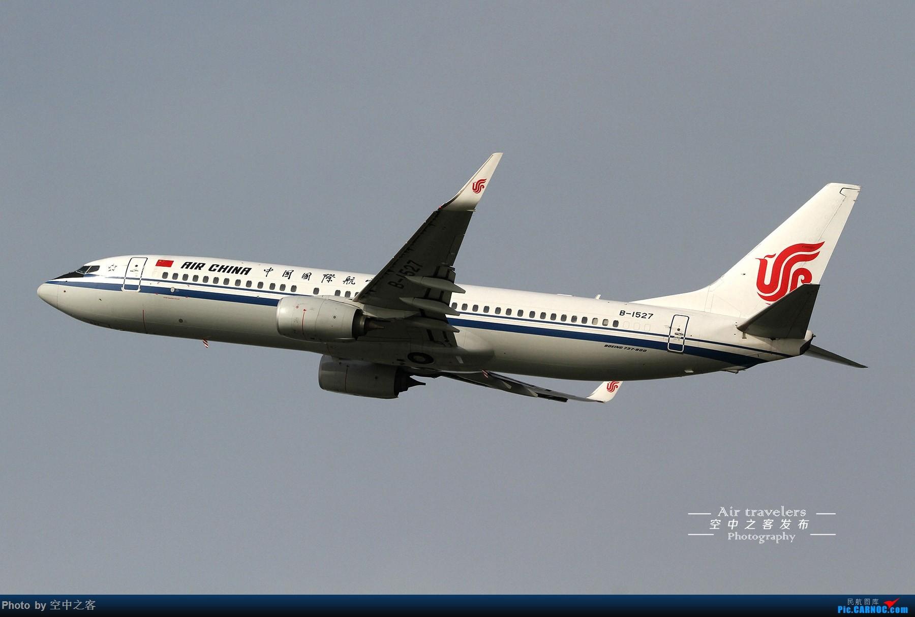 Re:[原创][合肥飞友会-霸都打机队 空中之客发布]桥机场的一些常规 BOEING 737-800 B-1527 合肥新桥国际机场