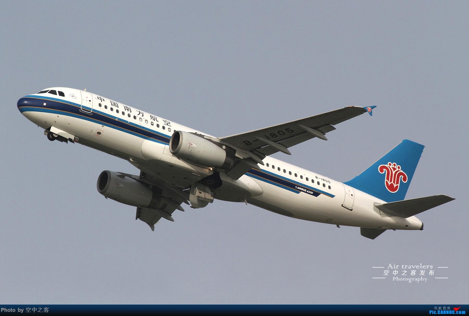 Re:[原创][合肥飞友会-霸都打机队 空中之客发布]桥机场的一些常规 AIRBUS A320-200 B-1805 合肥新桥国际机场