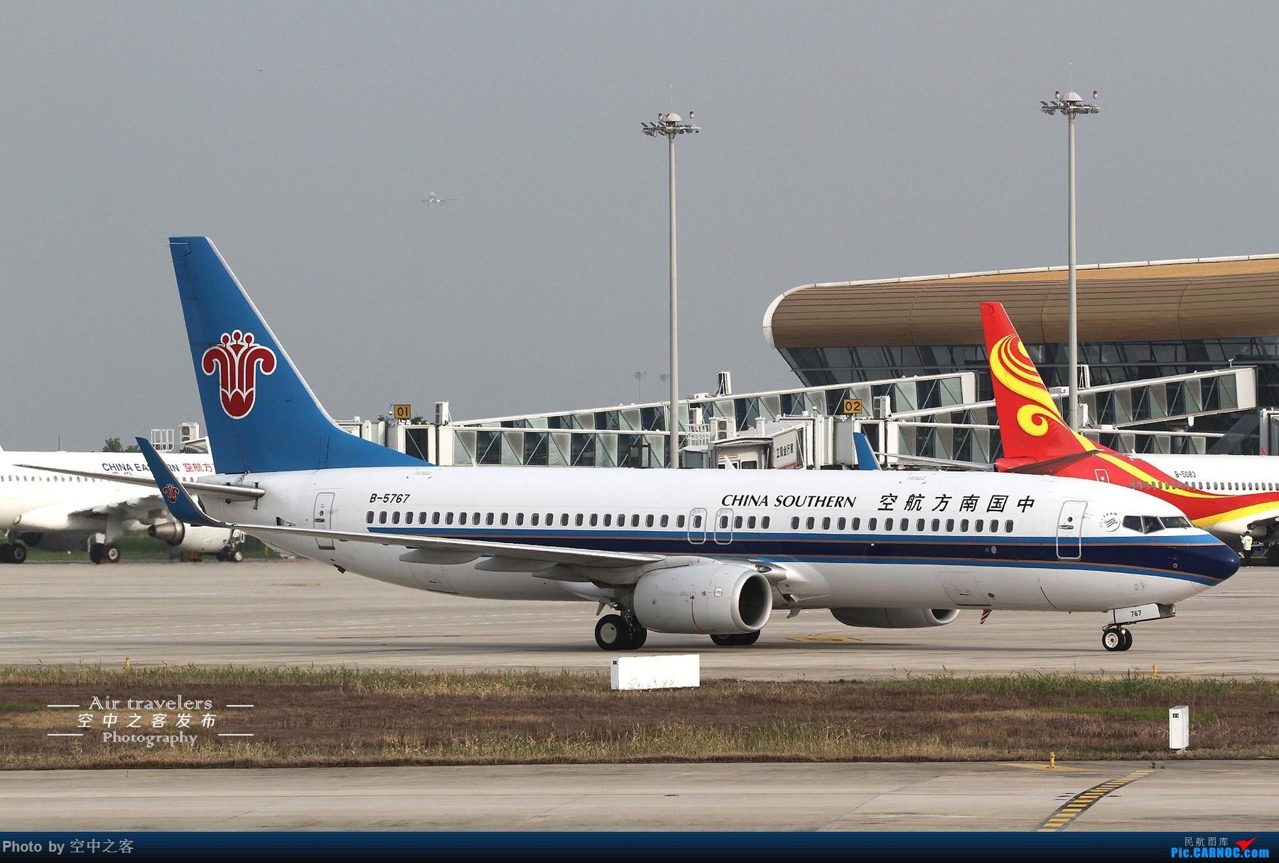 Re:[原创][合肥飞友会-霸都打机队 空中之客发布]桥机场的一些常规 BOEING 737-800 B-5767 合肥新桥国际机场