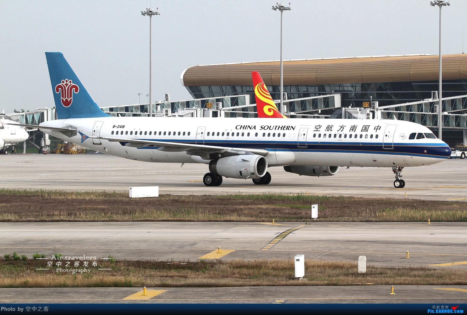 Re:[合肥飞友会-霸都打机队 空中之客发布]桥机场的一些常规 AIRBUS A321-200 B-2418 合肥新桥国际机场