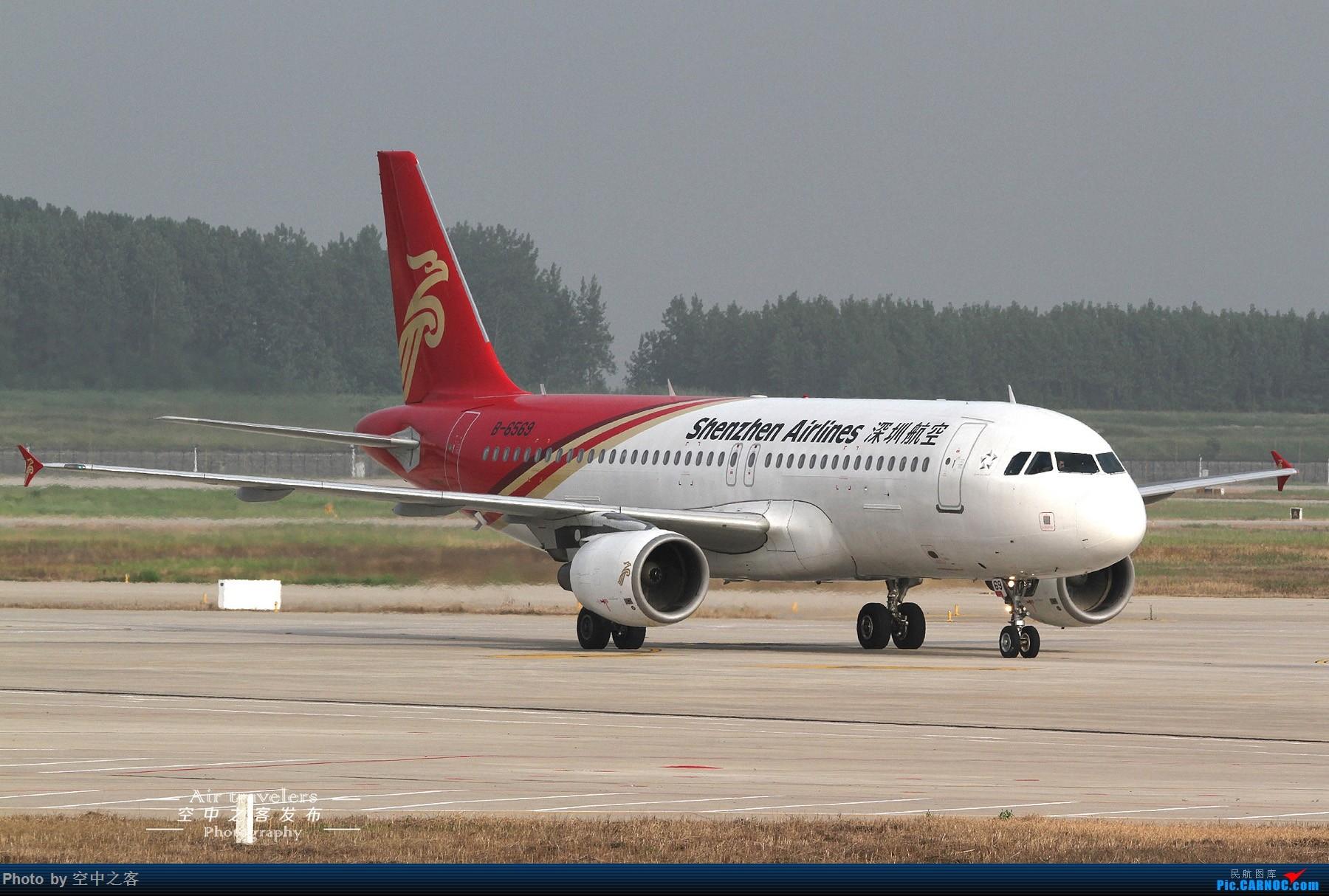 Re:[原创][合肥飞友会-霸都打机队 空中之客发布]桥机场的一些常规 AIRBUS A320-200 B-6569 合肥新桥国际机场