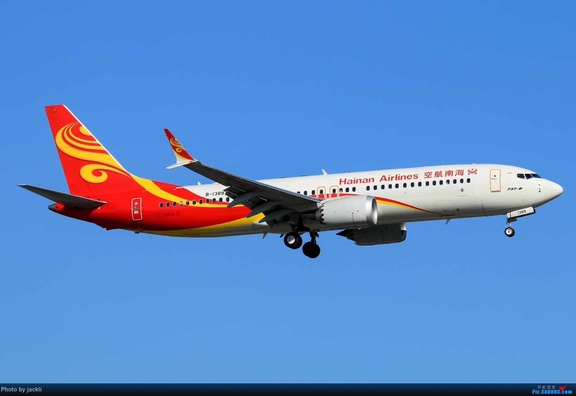 Re:[原创]【JackLi】抓住好天的尾巴~川航330在珠海训练~ BOEING 737MAX-8 B-1389 中国珠海金湾机场