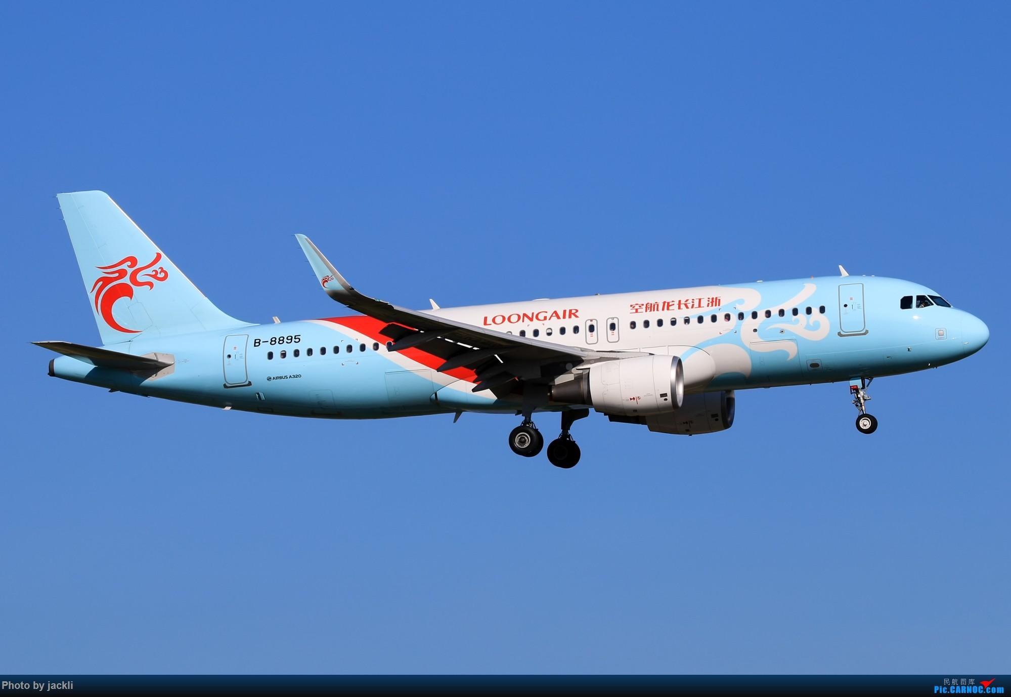 Re:[原创]【JackLi】抓住好天的尾巴~川航330在珠海训练~ AIRBUS A320-200 B-8895 中国珠海金湾机场