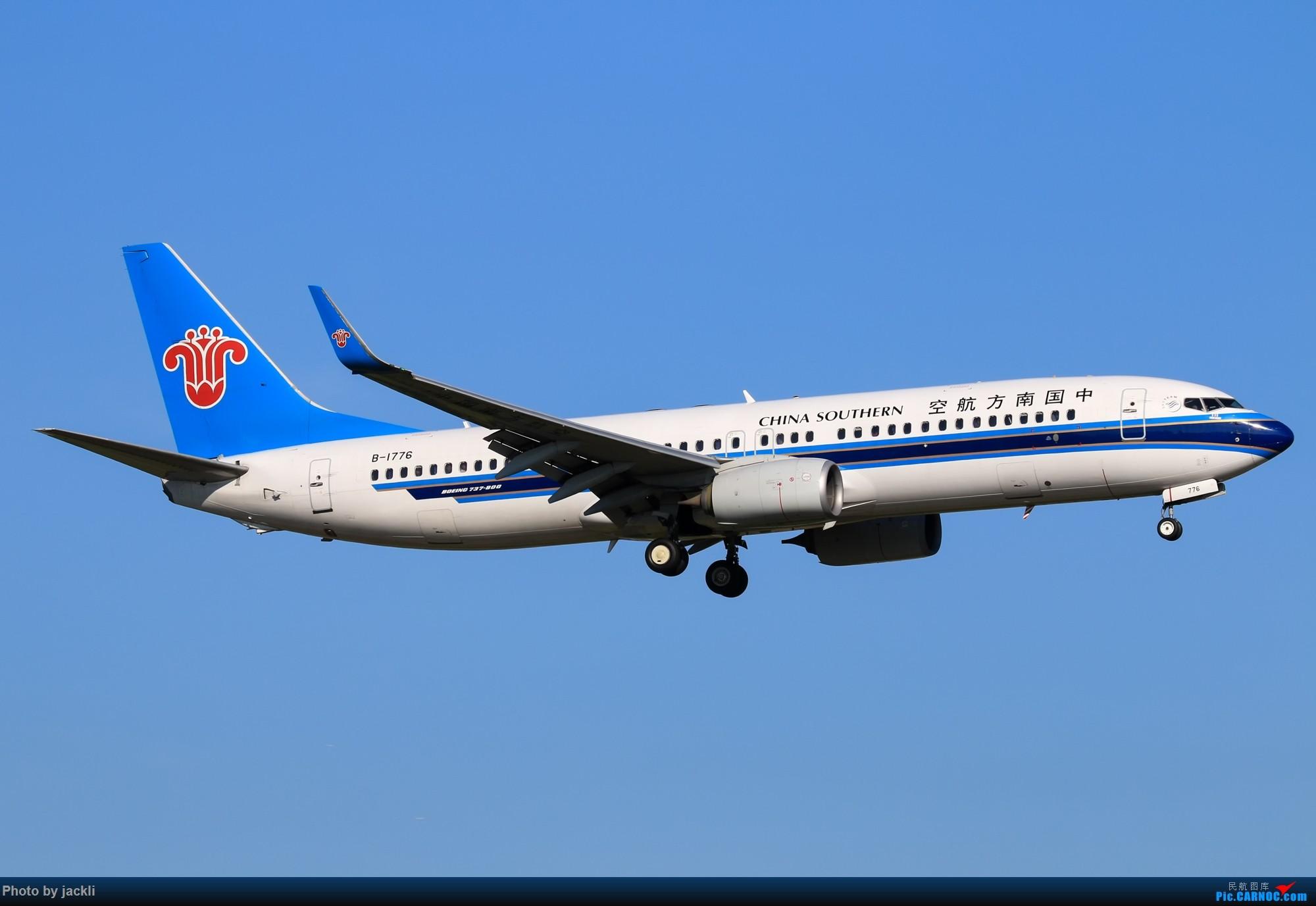 Re:[原创]【JackLi】抓住好天的尾巴~川航330在珠海训练~ BOEING 737-800 B-1776 中国珠海金湾机场
