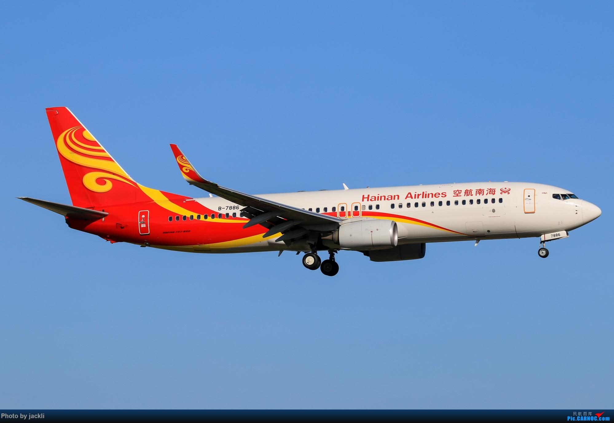 Re:[原创]【JackLi】抓住好天的尾巴~川航330在珠海训练~ BOEING 737-800 B-7886 中国珠海金湾机场