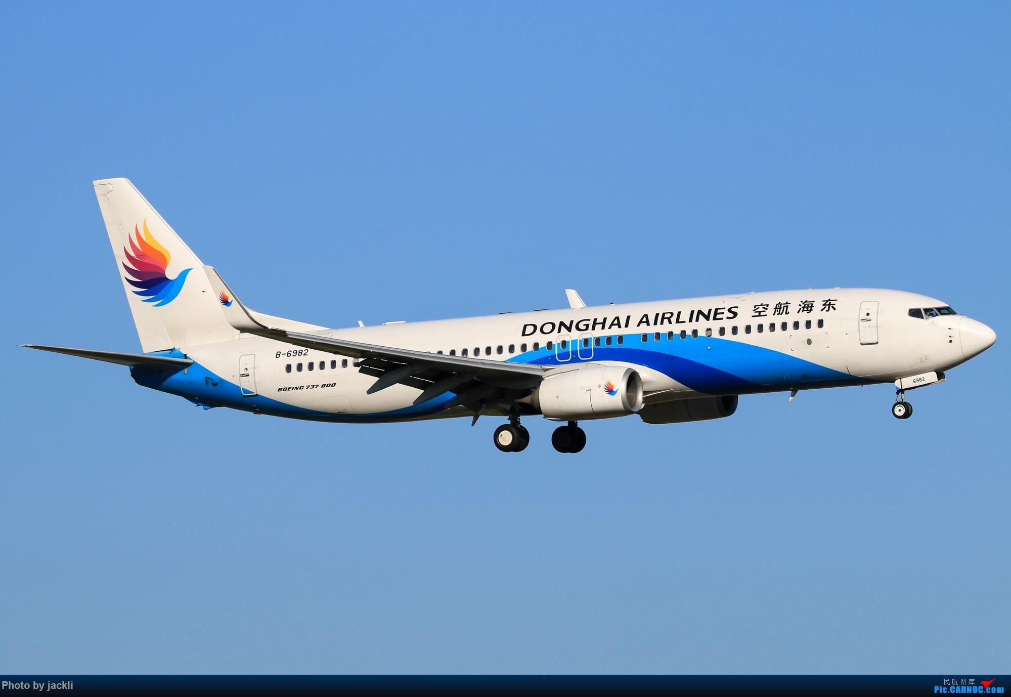 Re:[原创]【JackLi】抓住好天的尾巴~川航330在珠海训练~ BOEING 737-800 B-6982 中国珠海金湾机场