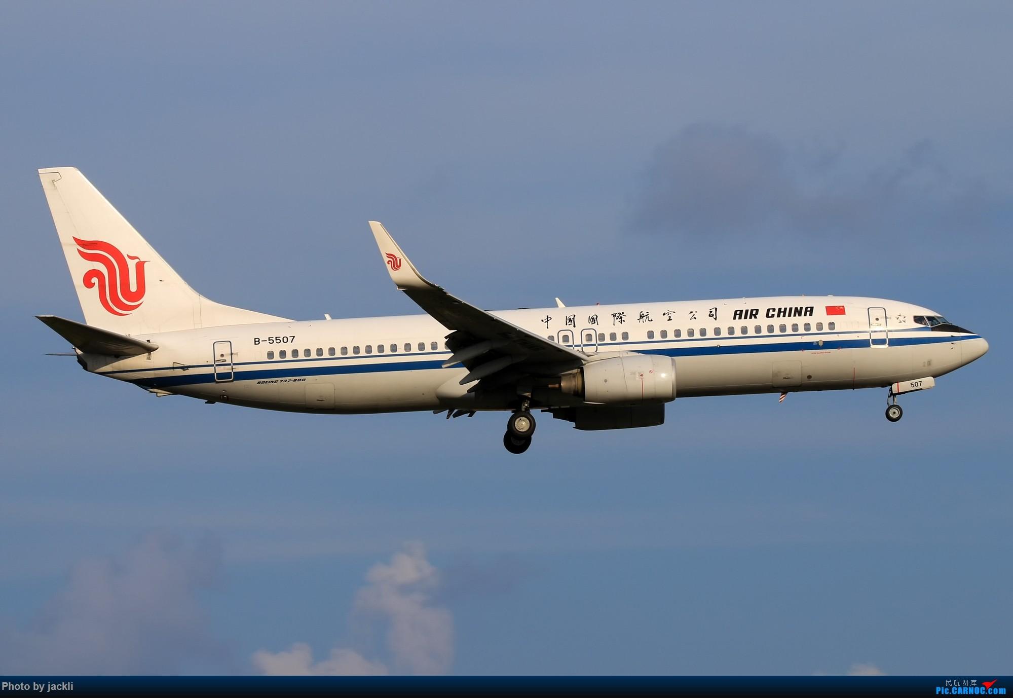 Re:[原创]【JackLi】抓住好天的尾巴~川航330在珠海训练~ BOEING 737-800 B-5507 中国珠海金湾机场