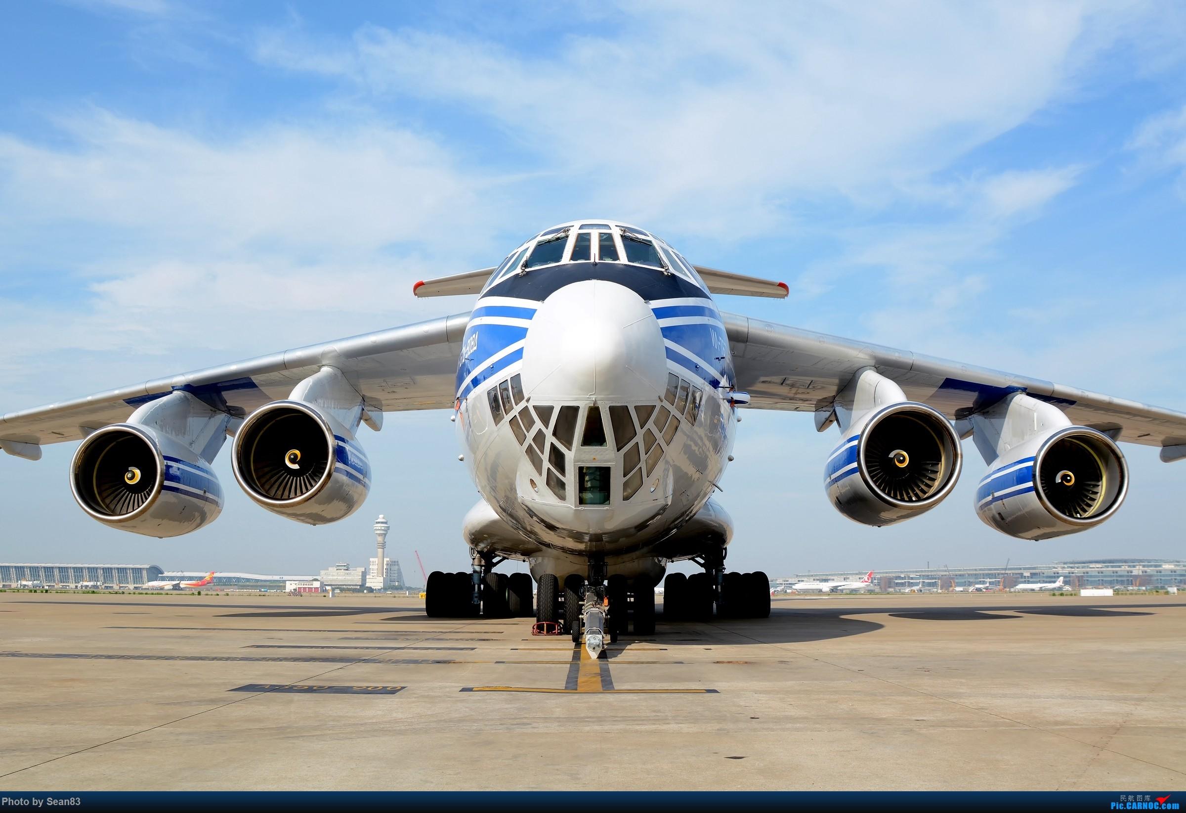 [原创](PVG)耿直 ILYUSHIN IL-76  中国上海浦东国际机场