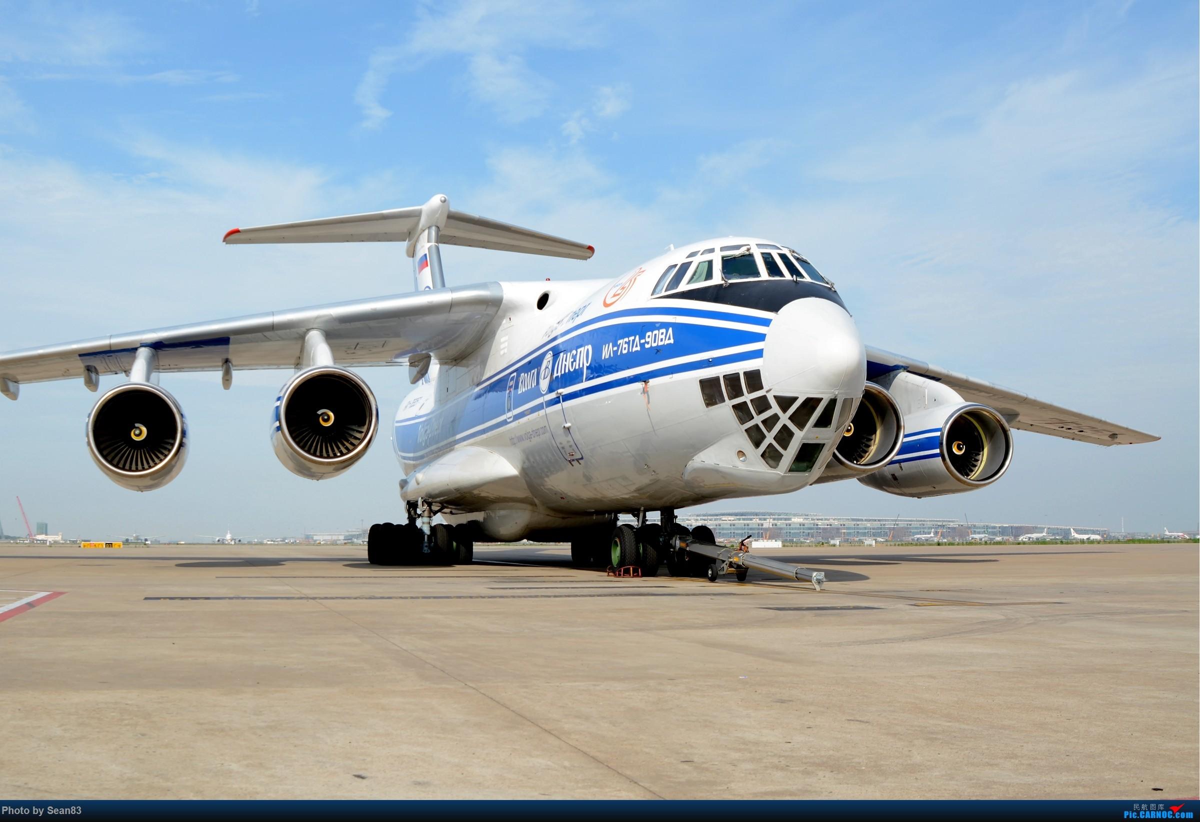 Re:[原创](PVG)耿直 ILYUSHIN IL-76  中国上海浦东国际机场