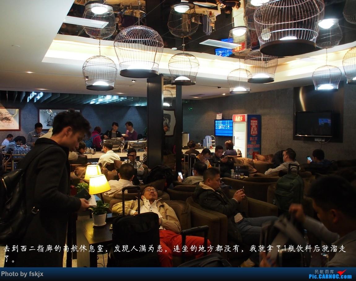 【fskjx的飞行游记☆60】偶遇——上海·甘肃·延安    中国广州白云国际机场