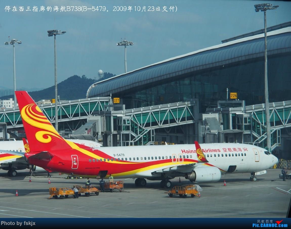 【fskjx的飞行游记☆60】偶遇——上海·甘肃·延安 BOEING 737-800 B-5479 中国广州白云国际机场