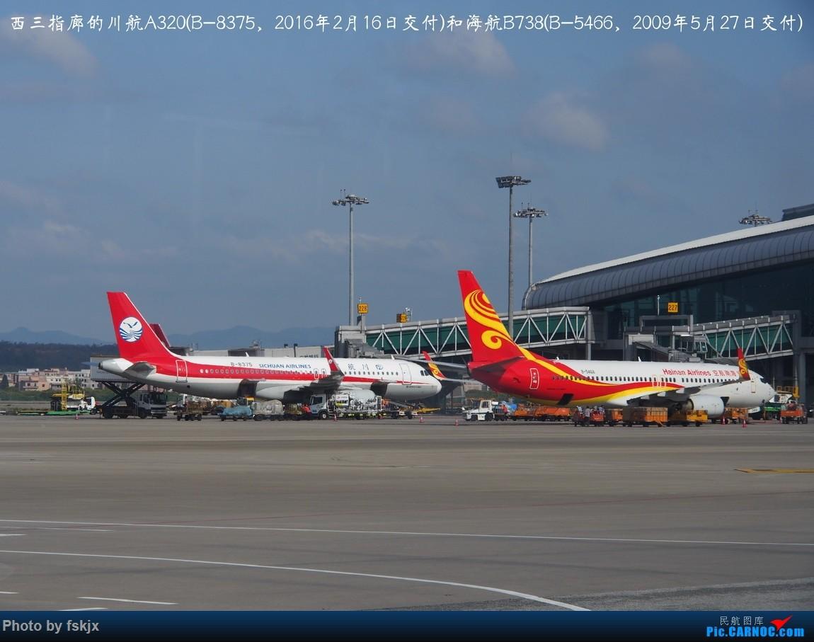 【fskjx的飞行游记☆60】偶遇——上海·甘肃·延安 AIRBUS A320-200 B-8375 中国广州白云国际机场