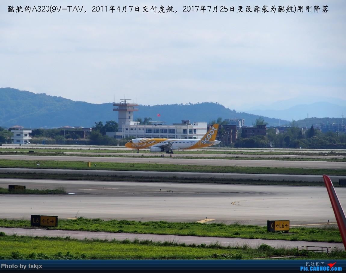 【fskjx的飞行游记☆60】偶遇——上海·甘肃·延安 AIRBUS A320 9V-TAV 中国广州白云国际机场